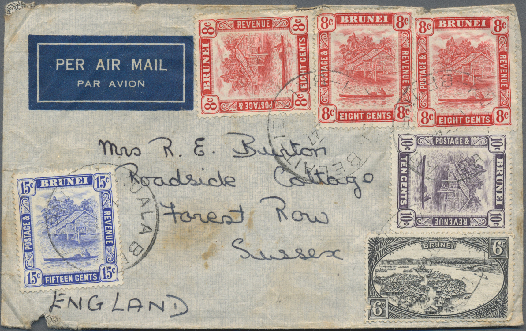 Lot 34540 - brunei  -  Auktionshaus Christoph Gärtner GmbH & Co. KG Sale #44 Collections Germany