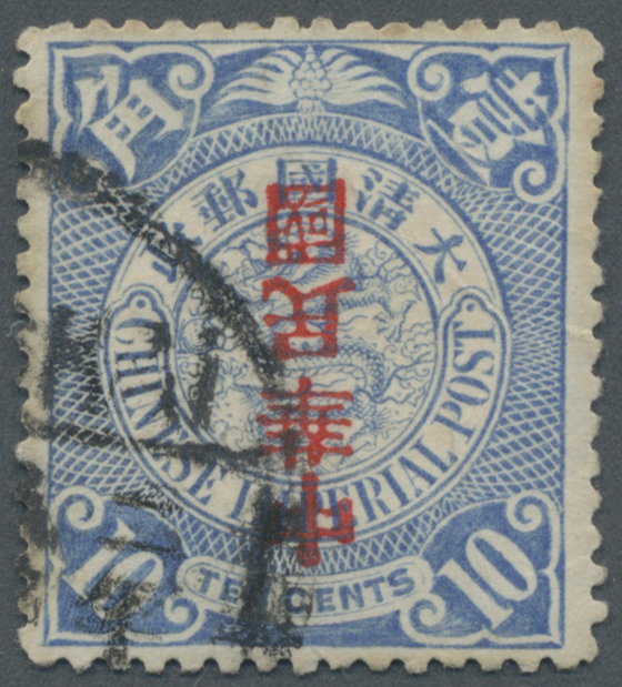 Stamp Auction - China - Philately: ASIA single lots