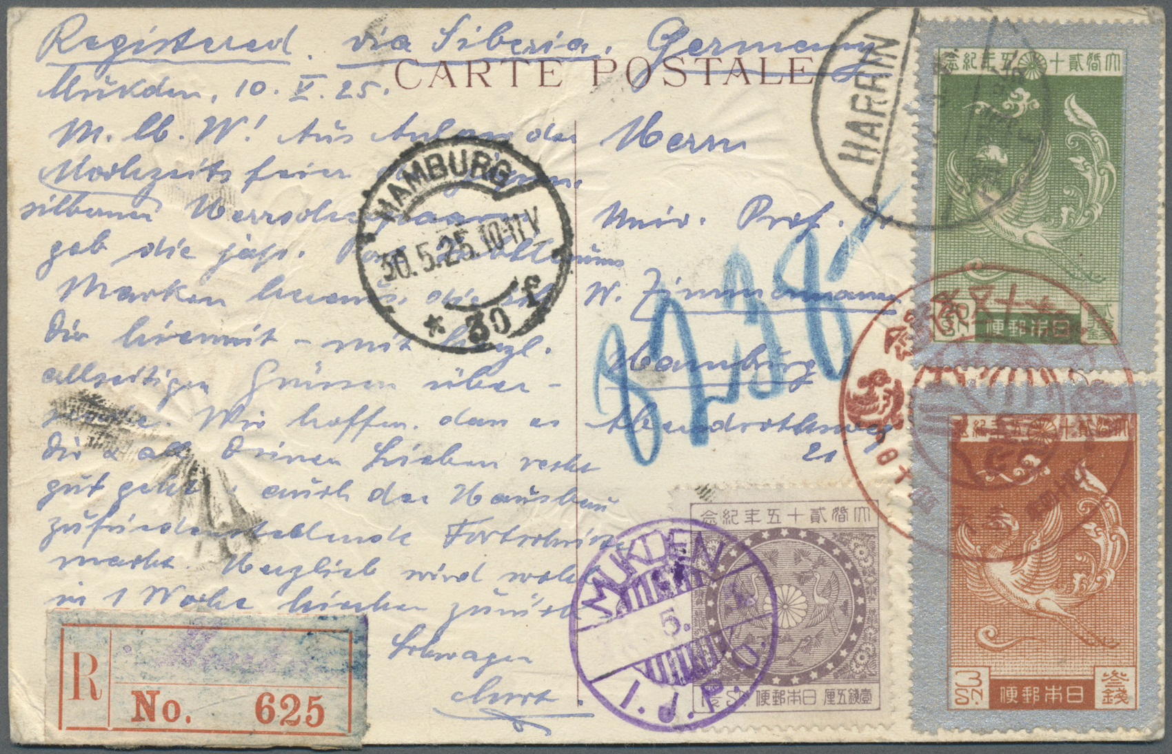 Lot 6580 - japanische post in china  -  Auktionshaus Christoph Gärtner GmbH & Co. KG Philately: ASIA single lots including Special Catalog Malaya Auction #39 Day 3