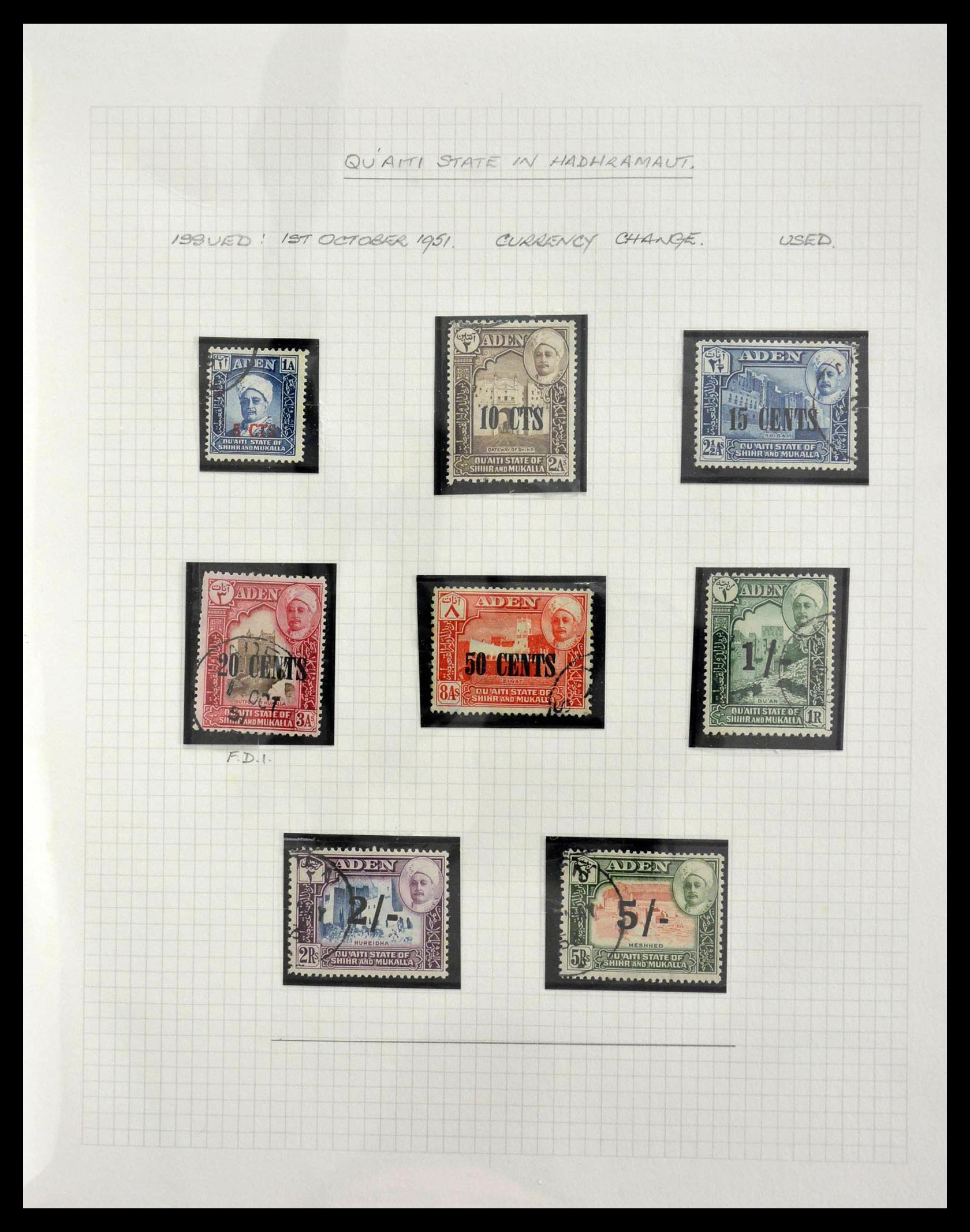 Lot 16004A - Aden - Qu'aiti State in Hadhramaut  -  Auktionshaus Christoph Gärtner GmbH & Co. KG Sale #49 Collections Overseas, Thematics, Europe, Germany/Estates