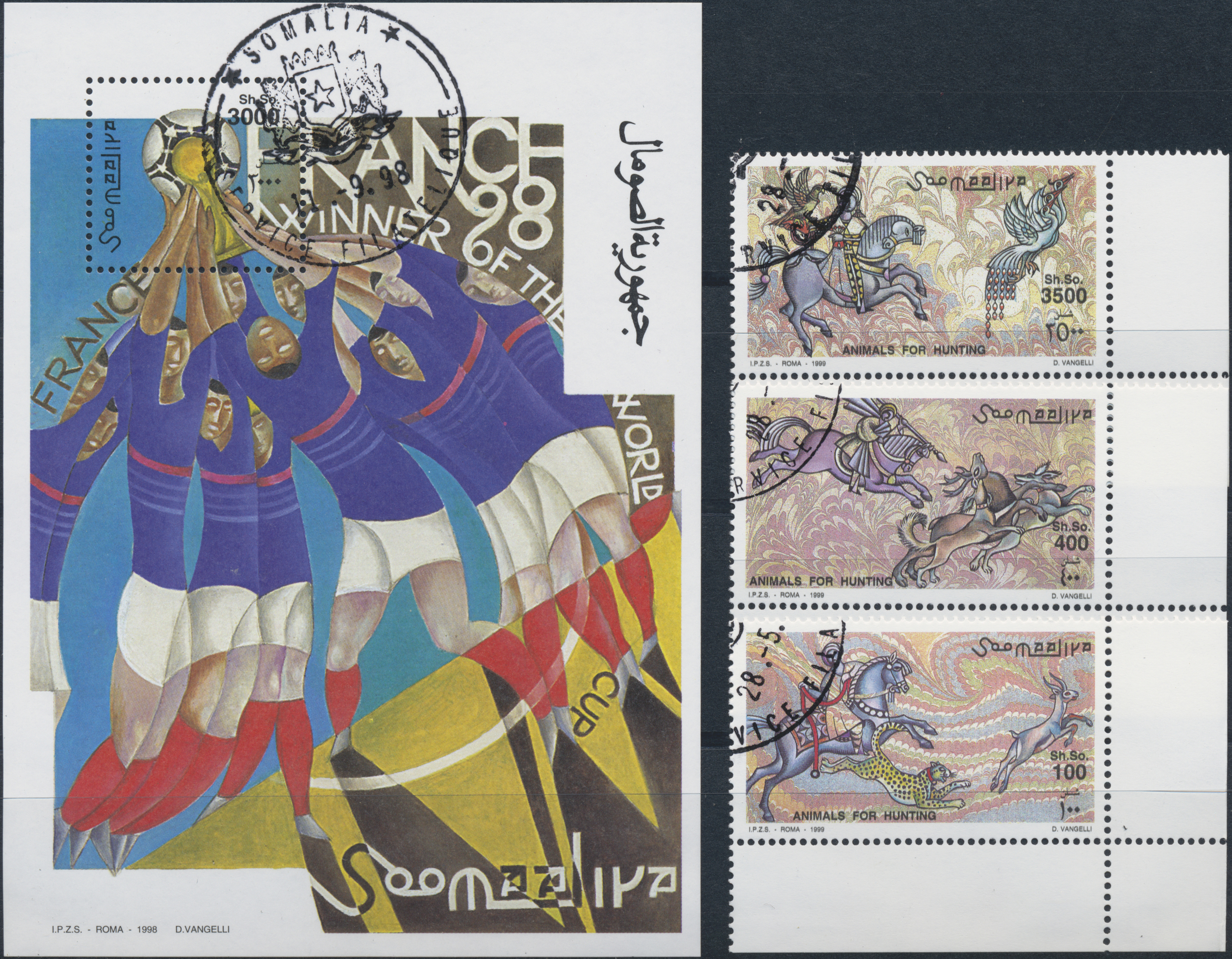 Lot 34760 - somalia  -  Auktionshaus Christoph Gärtner GmbH & Co. KG Sale #44 Collections Germany