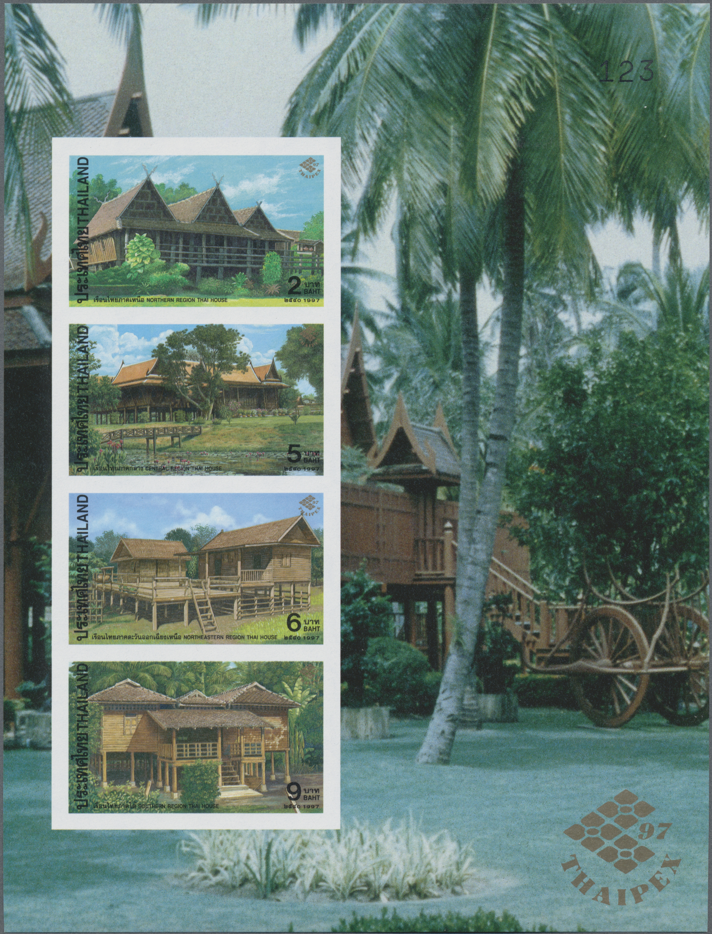 Lot 34765 - thailand  -  Auktionshaus Christoph Gärtner GmbH & Co. KG Sale #44 Collections Germany