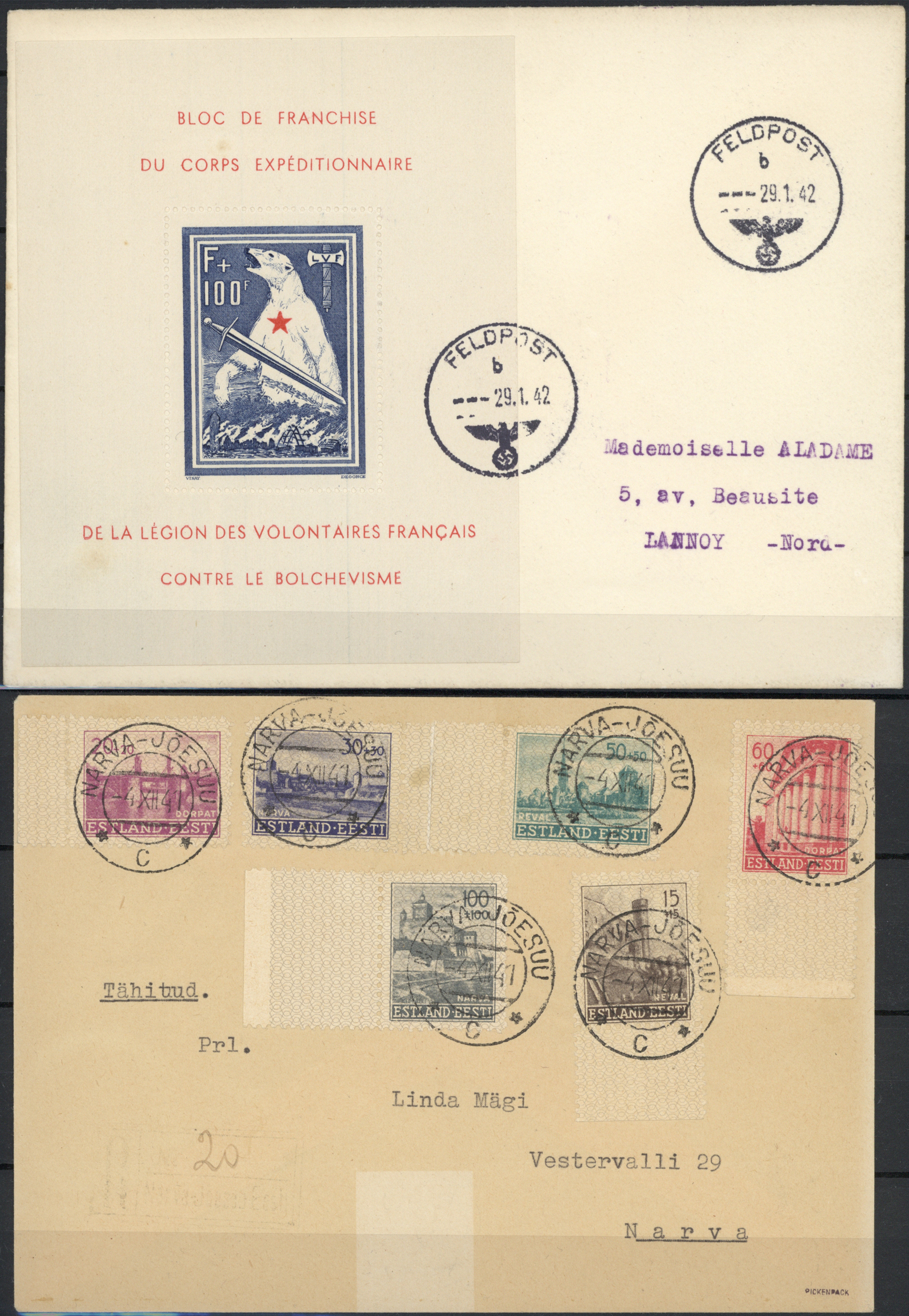 Lot 36014 - deutschland  -  Auktionshaus Christoph Gärtner GmbH & Co. KG Collections Germany,  Collections Supplement, Surprise boxes #39 Day 7