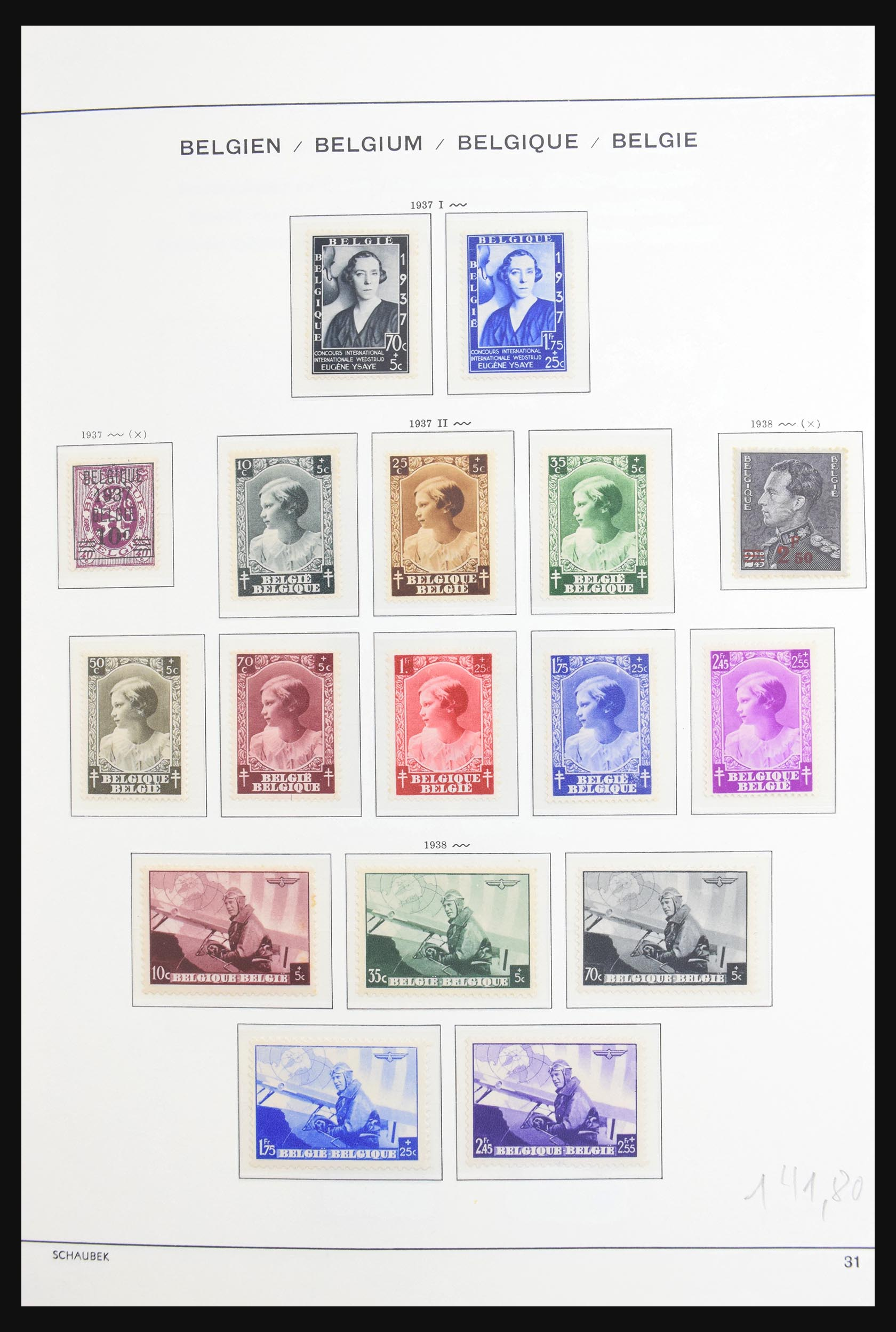 Lot 25491 - belgien  -  Auktionshaus Christoph Gärtner GmbH & Co. KG 50th Auction Anniversary Auction - Day 6