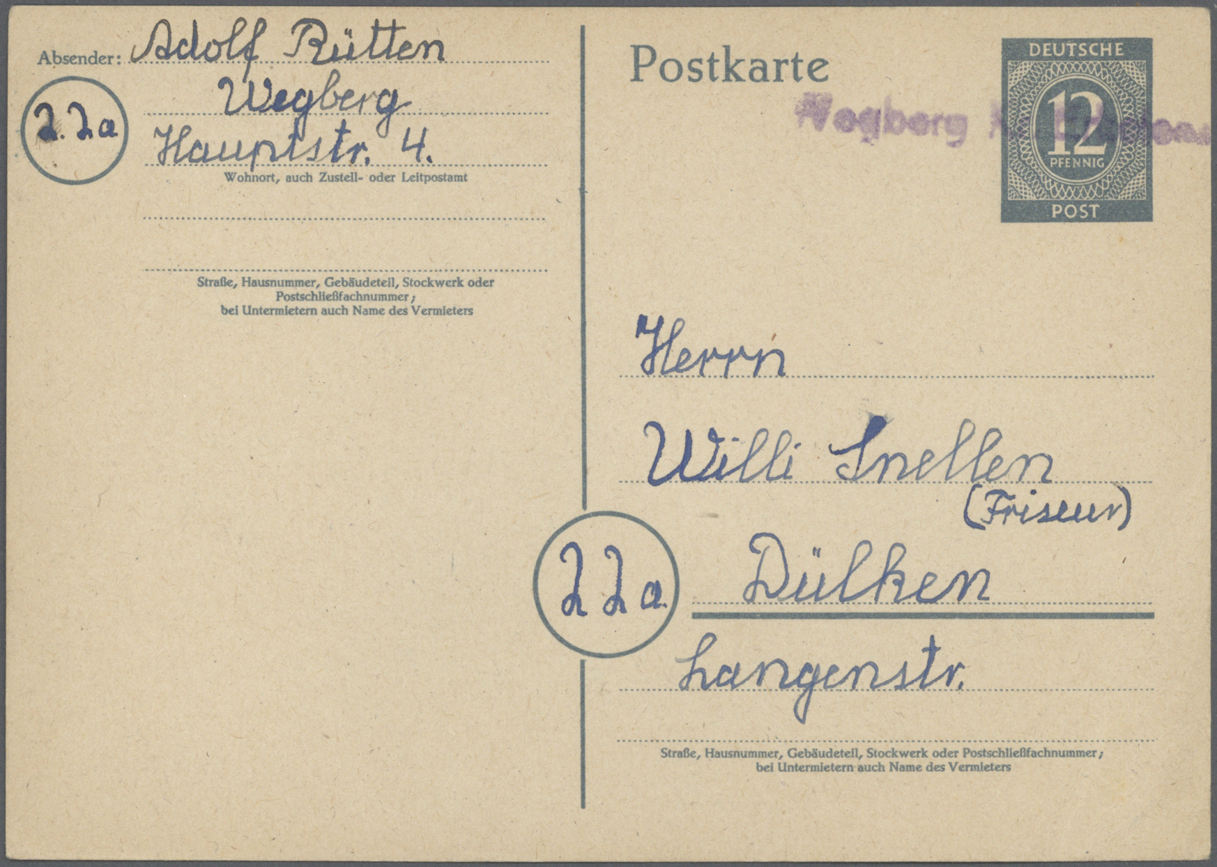 Lot 37829 - deutschland nach 1945  -  Auktionshaus Christoph Gärtner GmbH & Co. KG Collections Germany,  Collections Supplement, Surprise boxes #39 Day 7