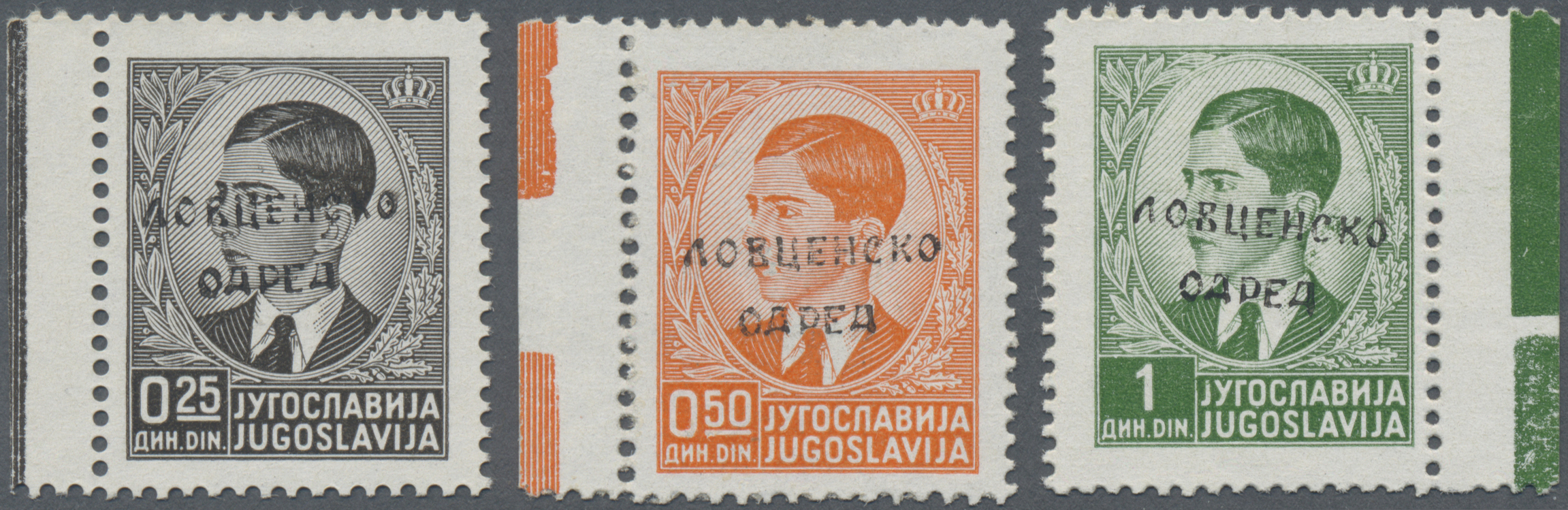 Lot 09903 - Italienische Besetzung 1941/43 - Montenegro  -  Auktionshaus Christoph Gärtner GmbH & Co. KG Sale #49 Single lots Asia, Thematics, Oversea, Europe, Old German States, Third Reich, German Colonies and the Federal Republic of Germany