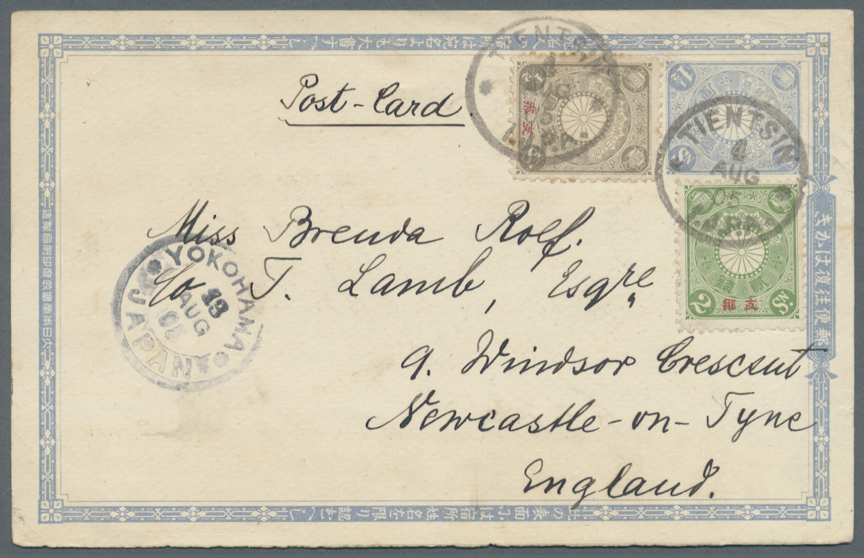 Lot 6572 - japanische post in china  -  Auktionshaus Christoph Gärtner GmbH & Co. KG Philately: ASIA single lots including Special Catalog Malaya Auction #39 Day 3