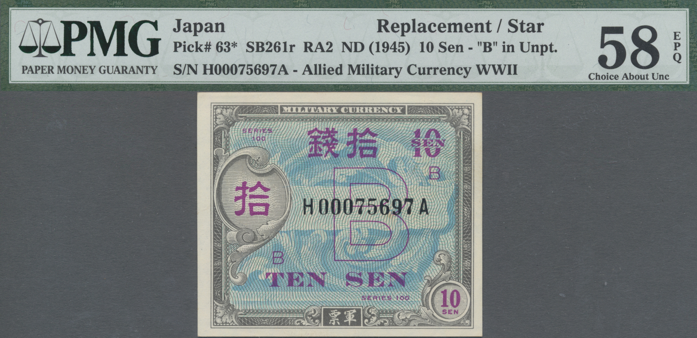 Lot 00473 - Japan | Banknoten  -  Auktionshaus Christoph Gärtner GmbH & Co. KG Sale #48 The Banknotes