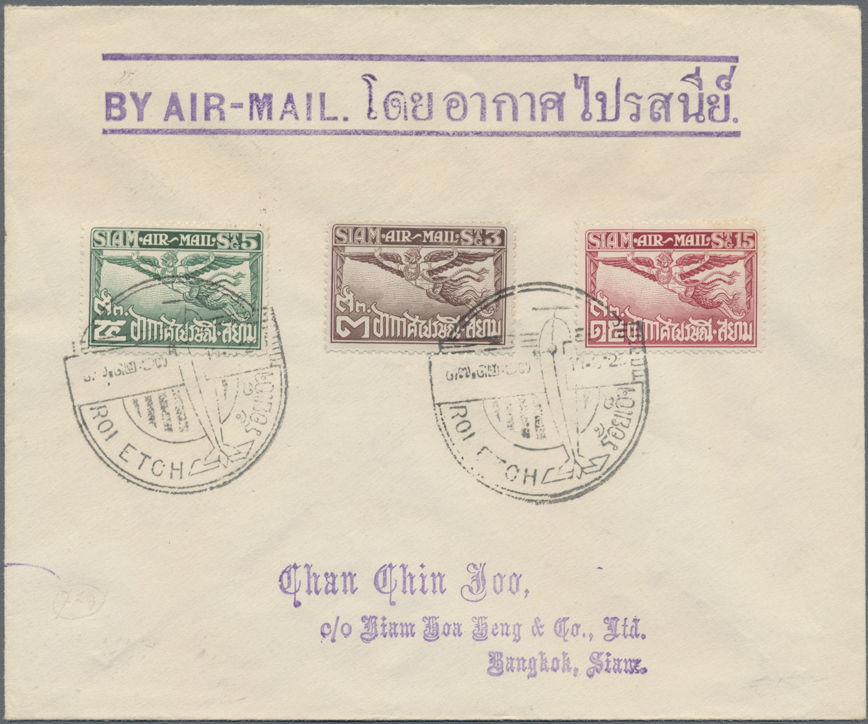 Lot 34763 - thailand  -  Auktionshaus Christoph Gärtner GmbH & Co. KG Sale #44 Collections Germany