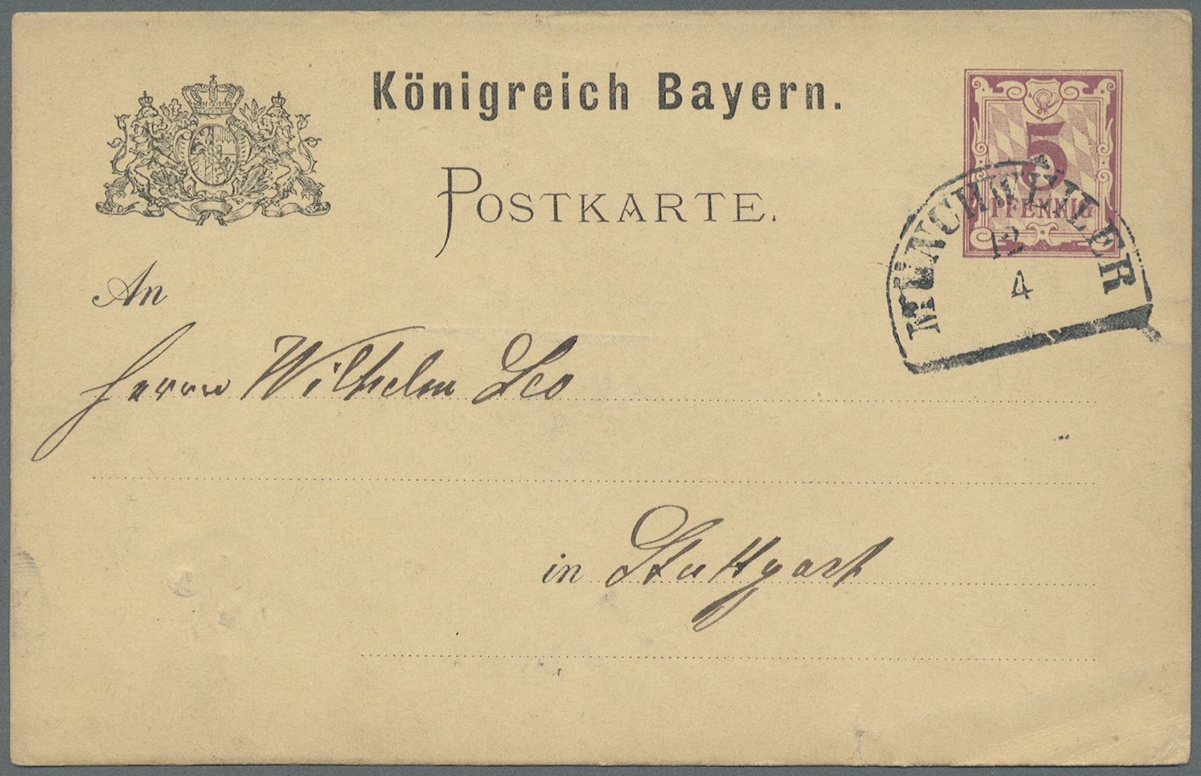 Lot 31225 - bayern - ganzsachen  -  Auktionshaus Christoph Gärtner GmbH & Co. KG Auction #40 Collections Germany, Wunderkartons