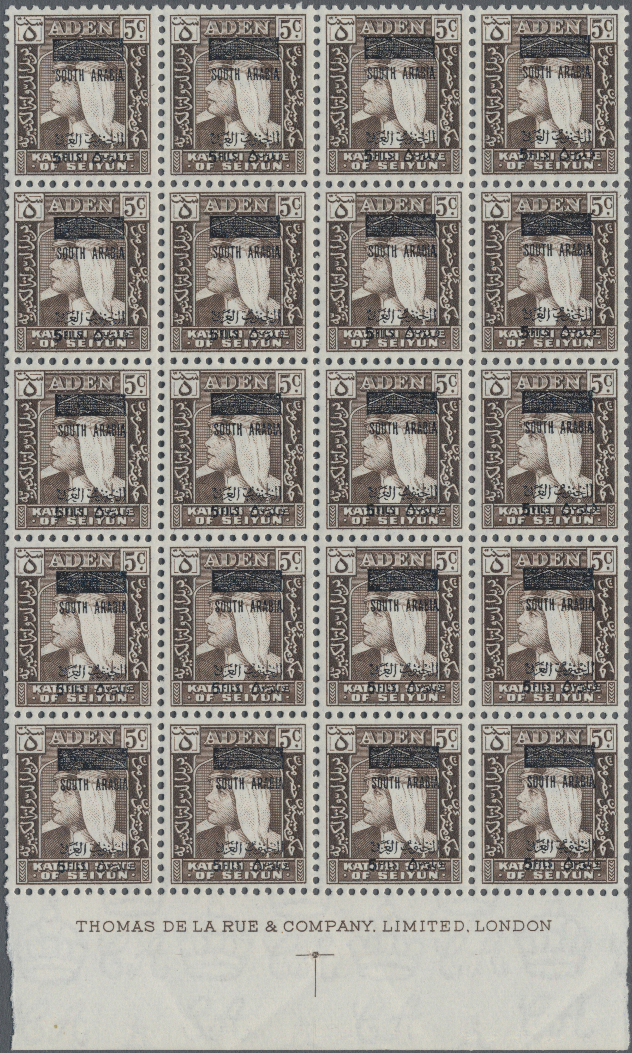 Lot 05003 - Aden - Kathiri State of Seiyun  -  Auktionshaus Christoph Gärtner GmbH & Co. KG Sale #49 Single lots Asia, Thematics, Oversea, Europe, Old German States, Third Reich, German Colonies and the Federal Republic of Germany
