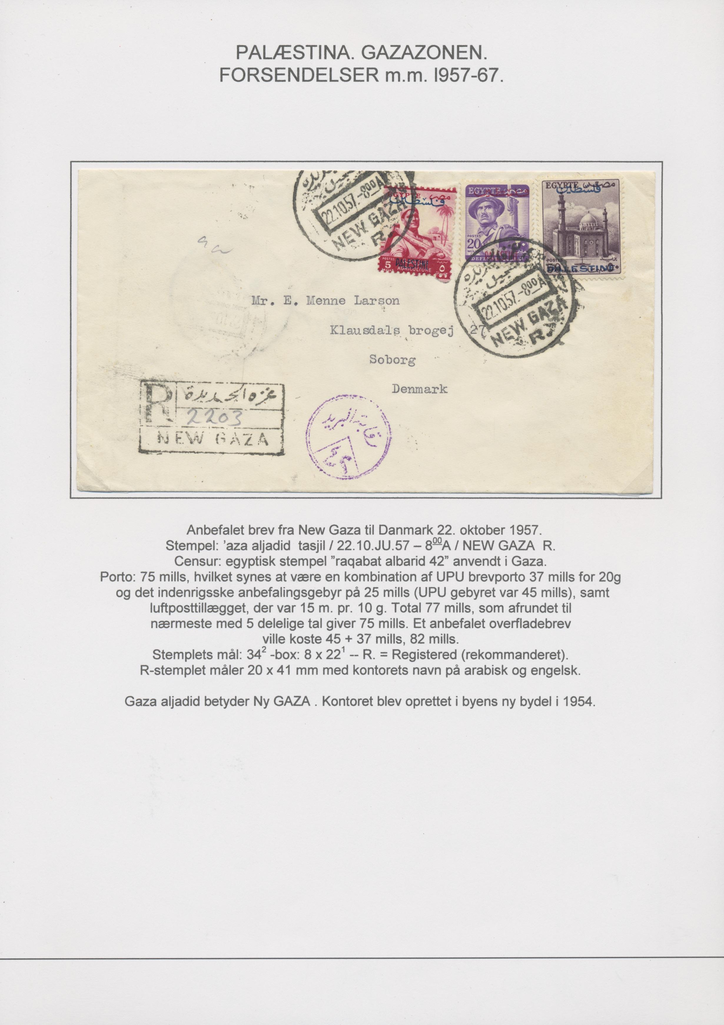 Lot 34529 - Ägypten - Besetzung von Palästina  -  Auktionshaus Christoph Gärtner GmbH & Co. KG Sale #44 Collections Germany