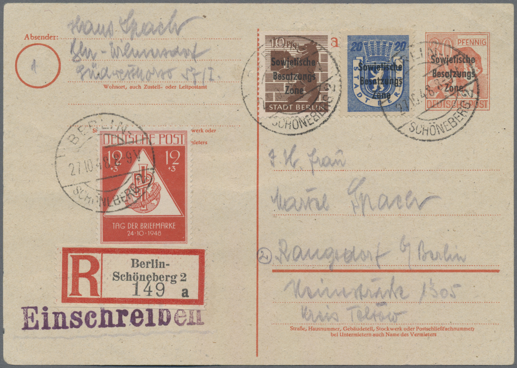 Lot 17358 - berlin - ganzsachen  -  Auktionshaus Christoph Gärtner GmbH & Co. KG Sale #46 Single lots Germany - and picture post cards