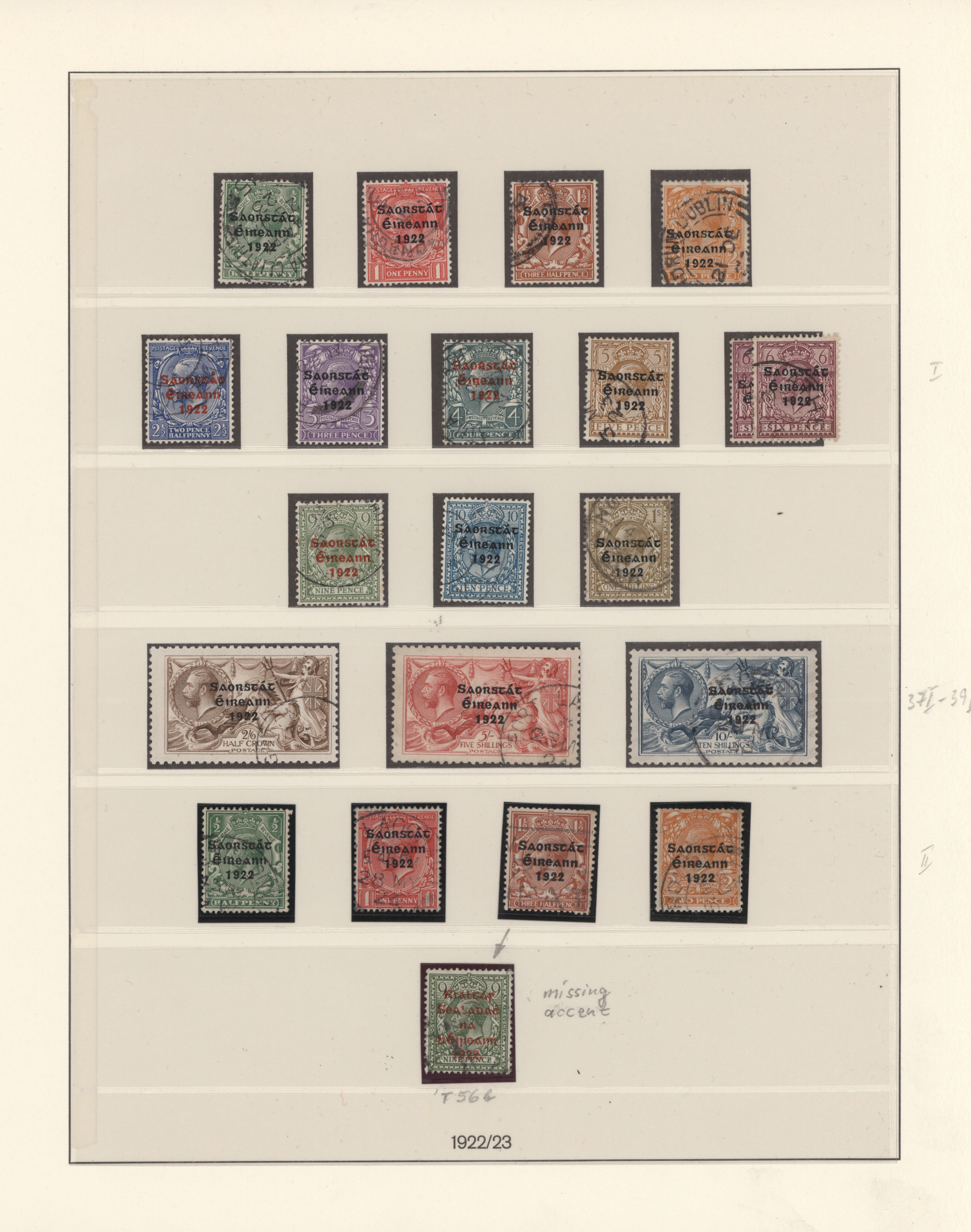 Lot 17155 - irland  -  Auktionshaus Christoph Gärtner GmbH & Co. KG Sale #48 collections Overseas  Airmail / Ship mail & Thematics