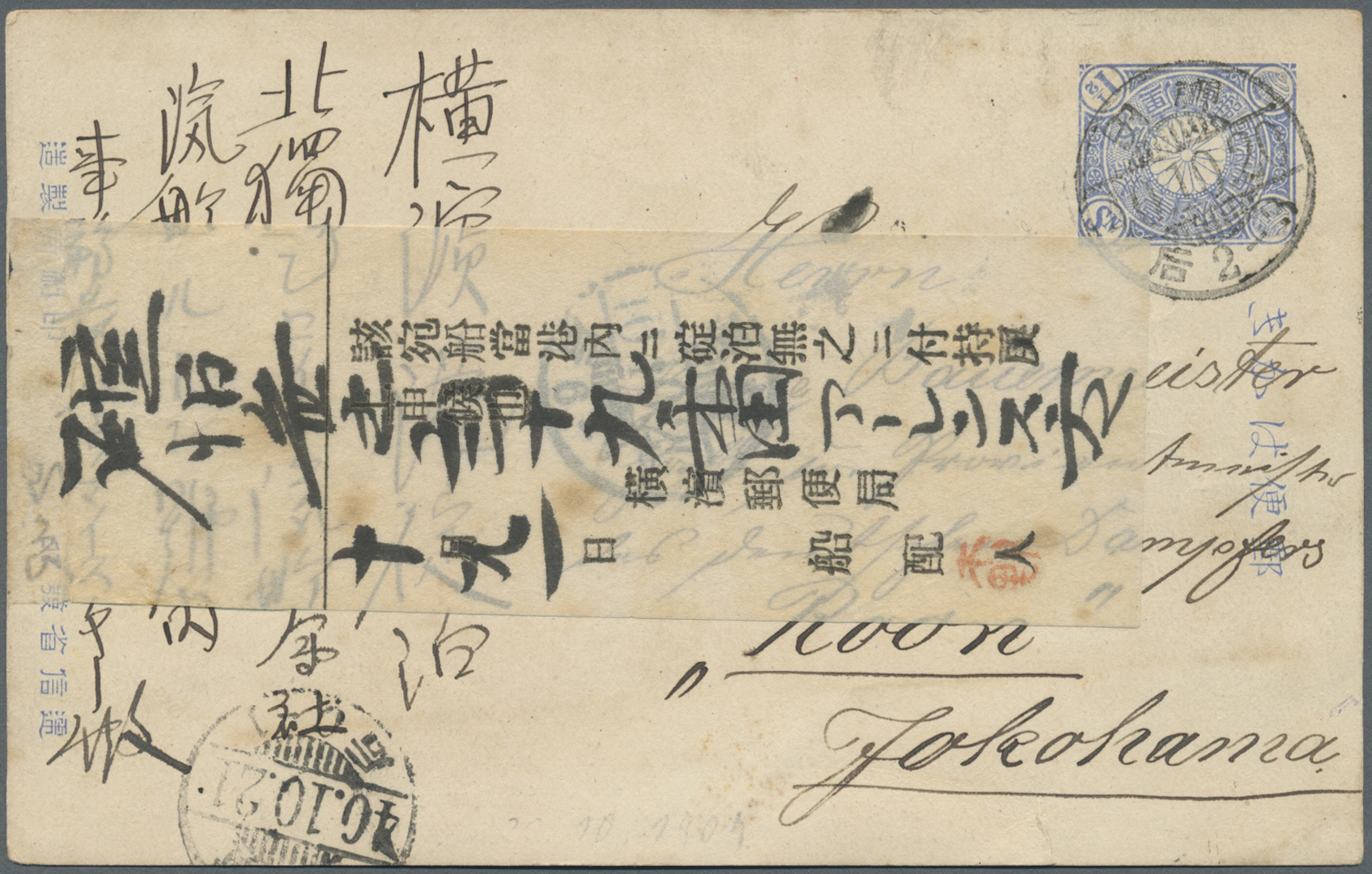 Lot 6568 - japanische post in china  -  Auktionshaus Christoph Gärtner GmbH & Co. KG Philately: ASIA single lots including Special Catalog Malaya Auction #39 Day 3