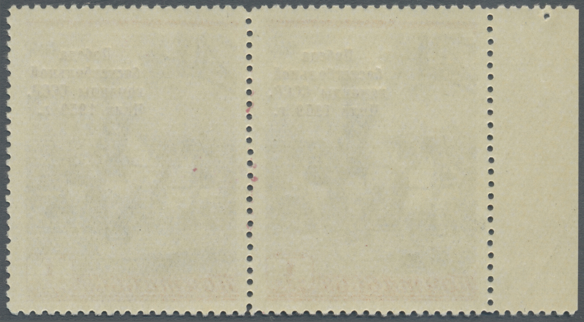 Lot 19091 - sowjetunion  -  Auktionshaus Christoph Gärtner GmbH & Co. KG Single lots Philately Overseas & Europe. Auction #39 Day 4