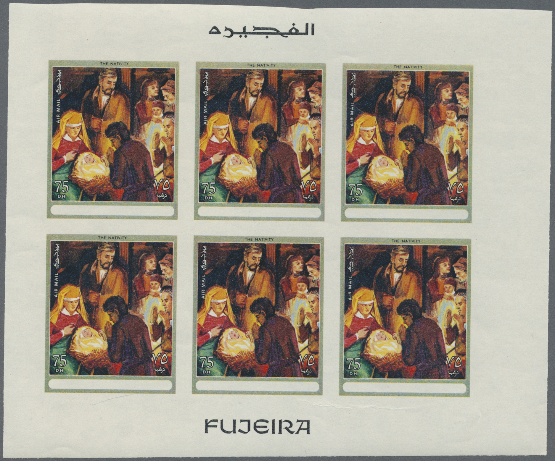 Lot 12146 - thematik: religion / religion  -  Auktionshaus Christoph Gärtner GmbH & Co. KG Single lots Philately Overseas & Europe. Auction #39 Day 4