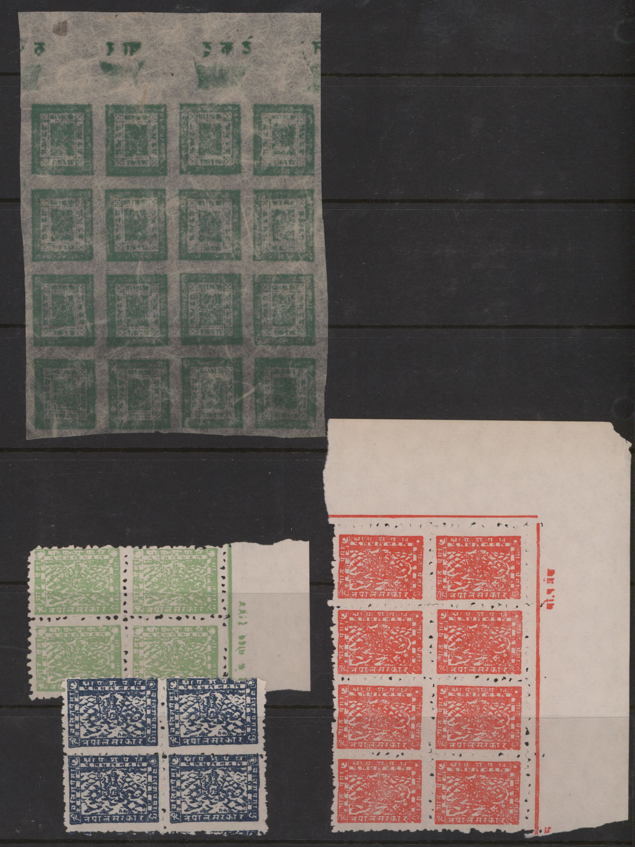 Lot 14124 - Nepal  -  Auktionshaus Christoph Gärtner GmbH & Co. KG Sale #48 collections Overseas  Airmail / Ship mail & Thematics
