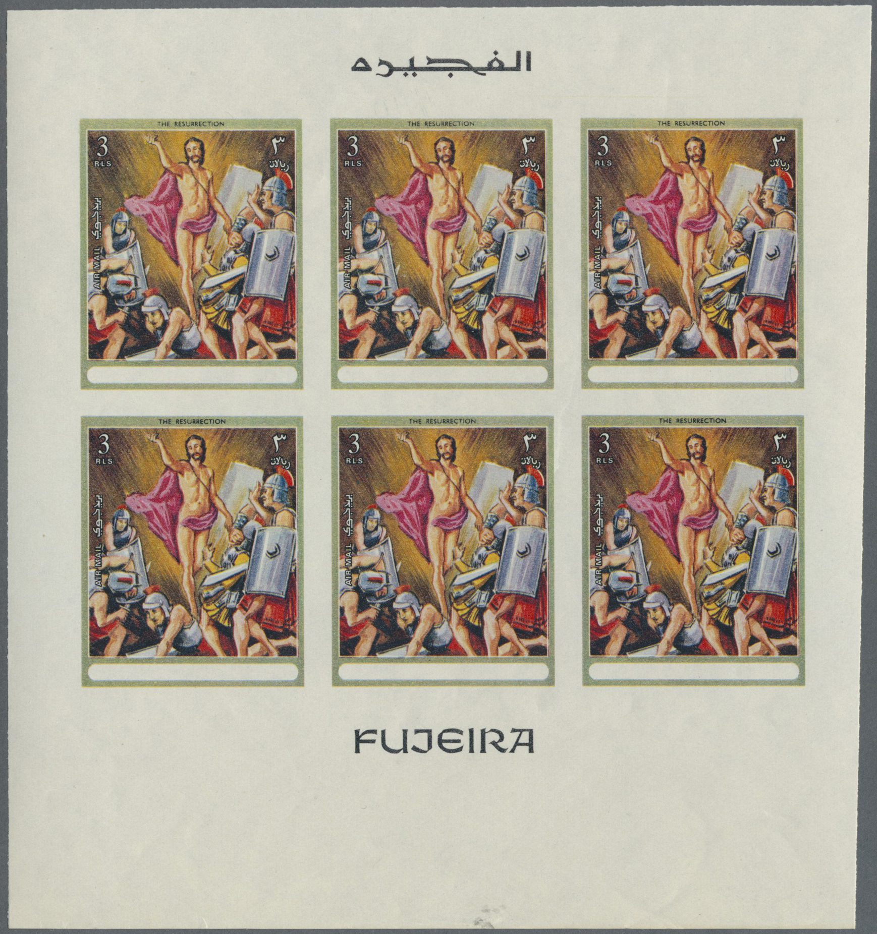 Lot 12149 - thematik: religion / religion  -  Auktionshaus Christoph Gärtner GmbH & Co. KG Single lots Philately Overseas & Europe. Auction #39 Day 4