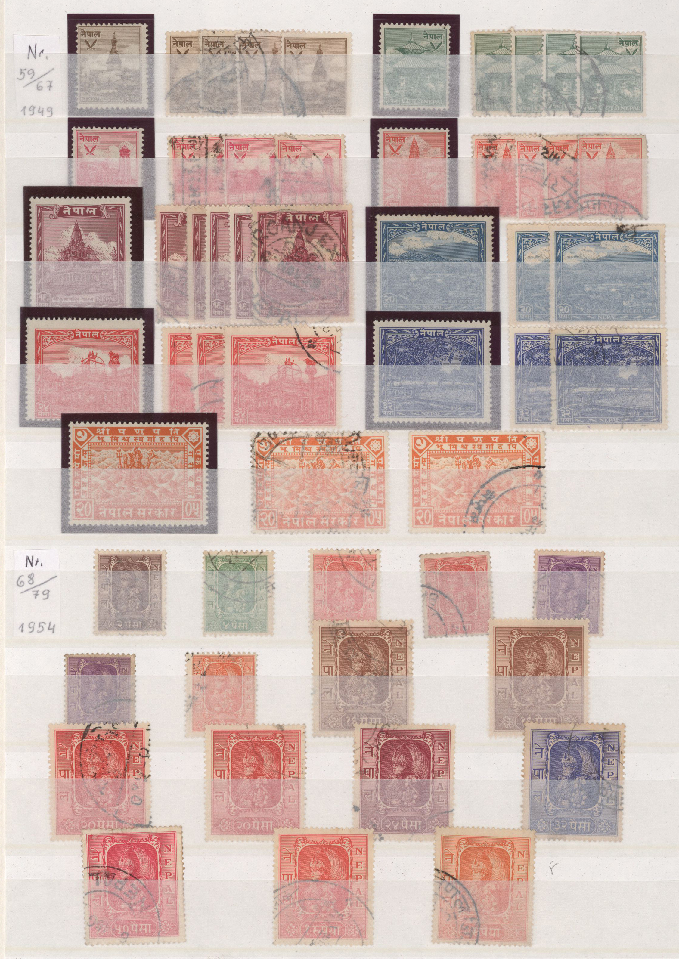 Lot 14128 - Nepal  -  Auktionshaus Christoph Gärtner GmbH & Co. KG Sale #48 collections Overseas  Airmail / Ship mail & Thematics