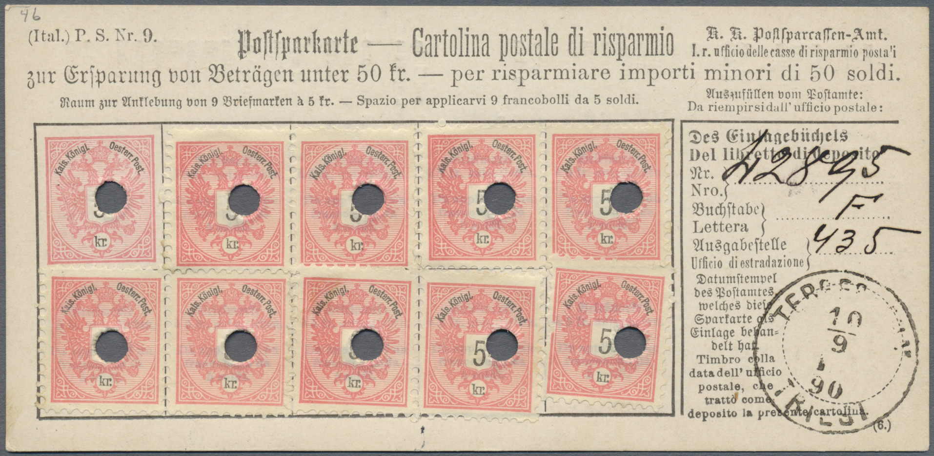 Lot 18234 - österreich - ganzsachen  -  Auktionshaus Christoph Gärtner GmbH & Co. KG Single lots Philately Overseas & Europe. Auction #39 Day 4