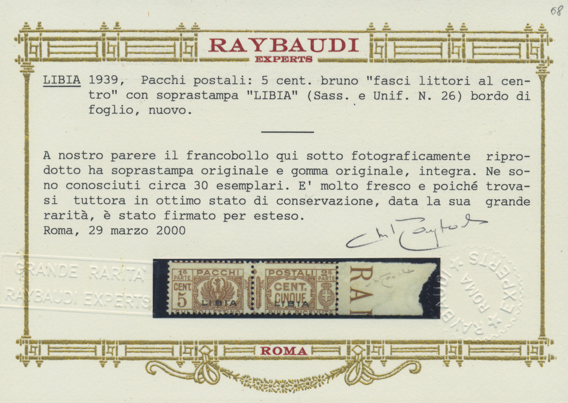 Lot 1060 - Italienisch-Libyen - Paketmarken  -  Auktionshaus Christoph Gärtner GmbH & Co. KG Auction #41 Special auction part one