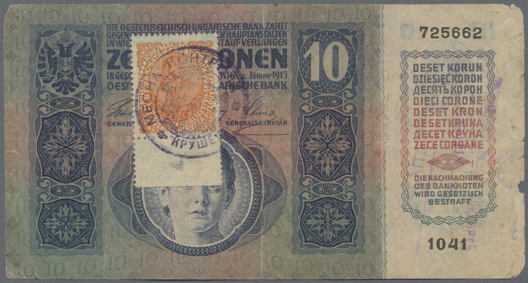 Lot 01167 - Europa | Banknoten  -  Auktionshaus Christoph Gärtner GmbH & Co. KG Sale #48 The Banknotes