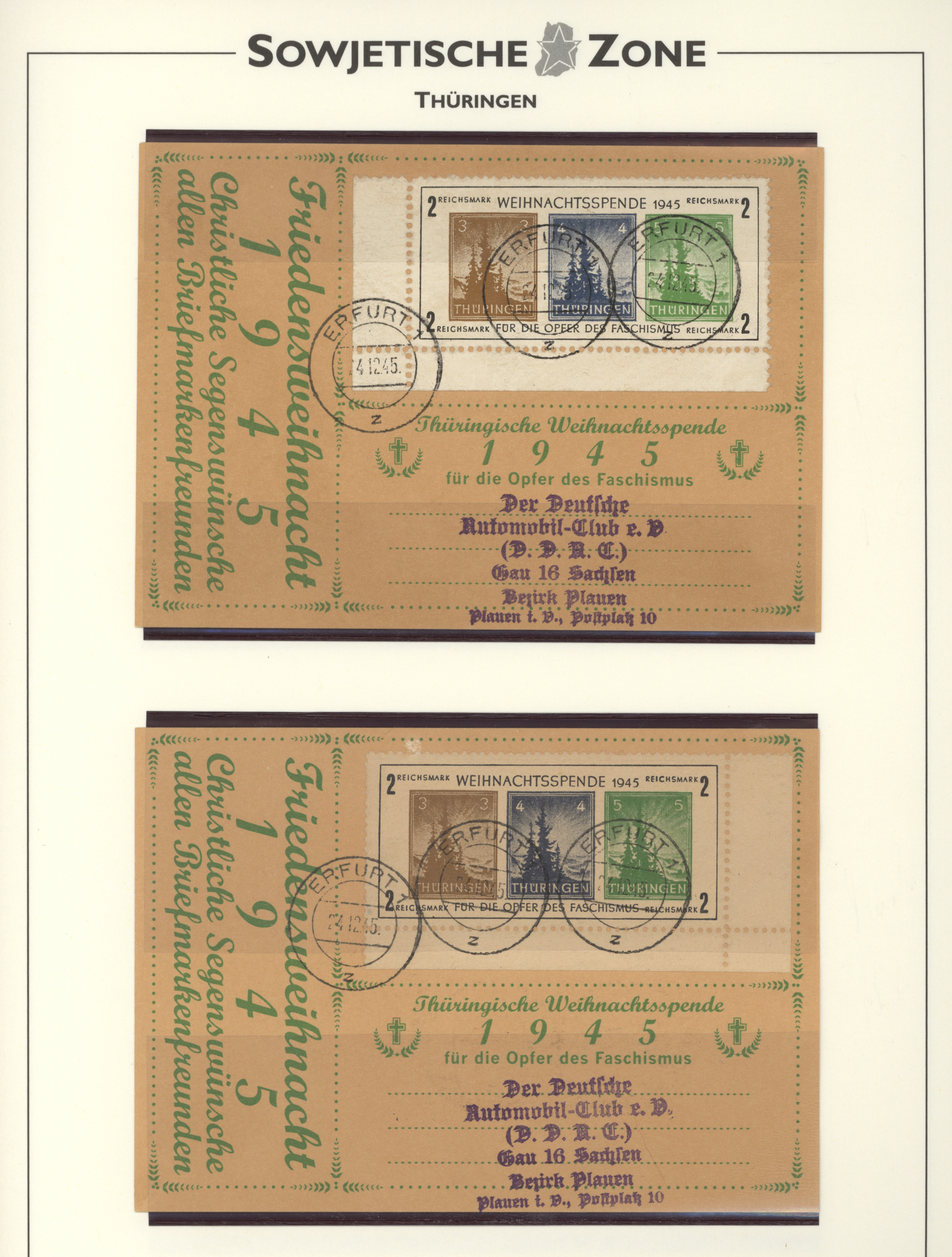 Lot 35261A - sowjetische zone  -  Auktionshaus Christoph Gärtner GmbH & Co. KG Sale #44 Collections Germany