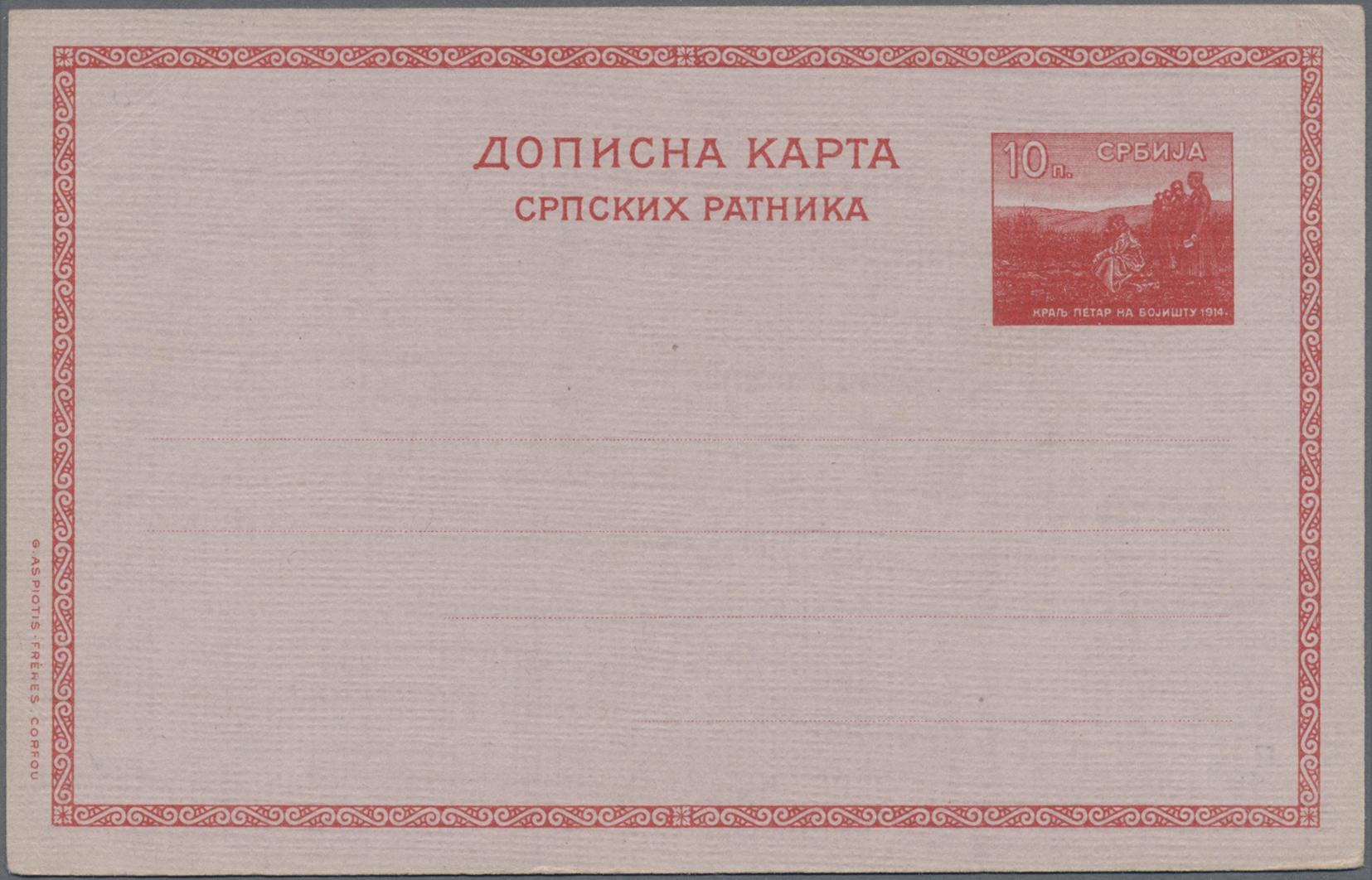 Lot 25600 - Serbien - Ganzsachen  -  Auktionshaus Christoph Gärtner GmbH & Co. KG Sale #46 Collections Worldwide