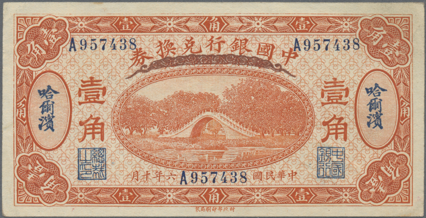 Lot 00123 - China | Banknoten  -  Auktionshaus Christoph Gärtner GmbH & Co. KG Sale #48 The Banknotes