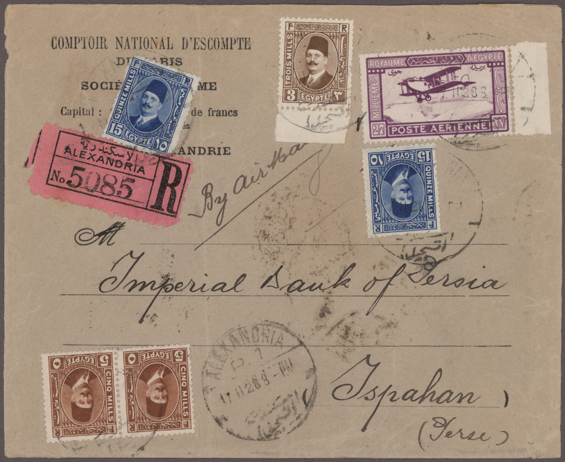 Lot 09012 - ägypten  -  Auktionshaus Christoph Gärtner GmbH & Co. KG 51th Auction - Day 4