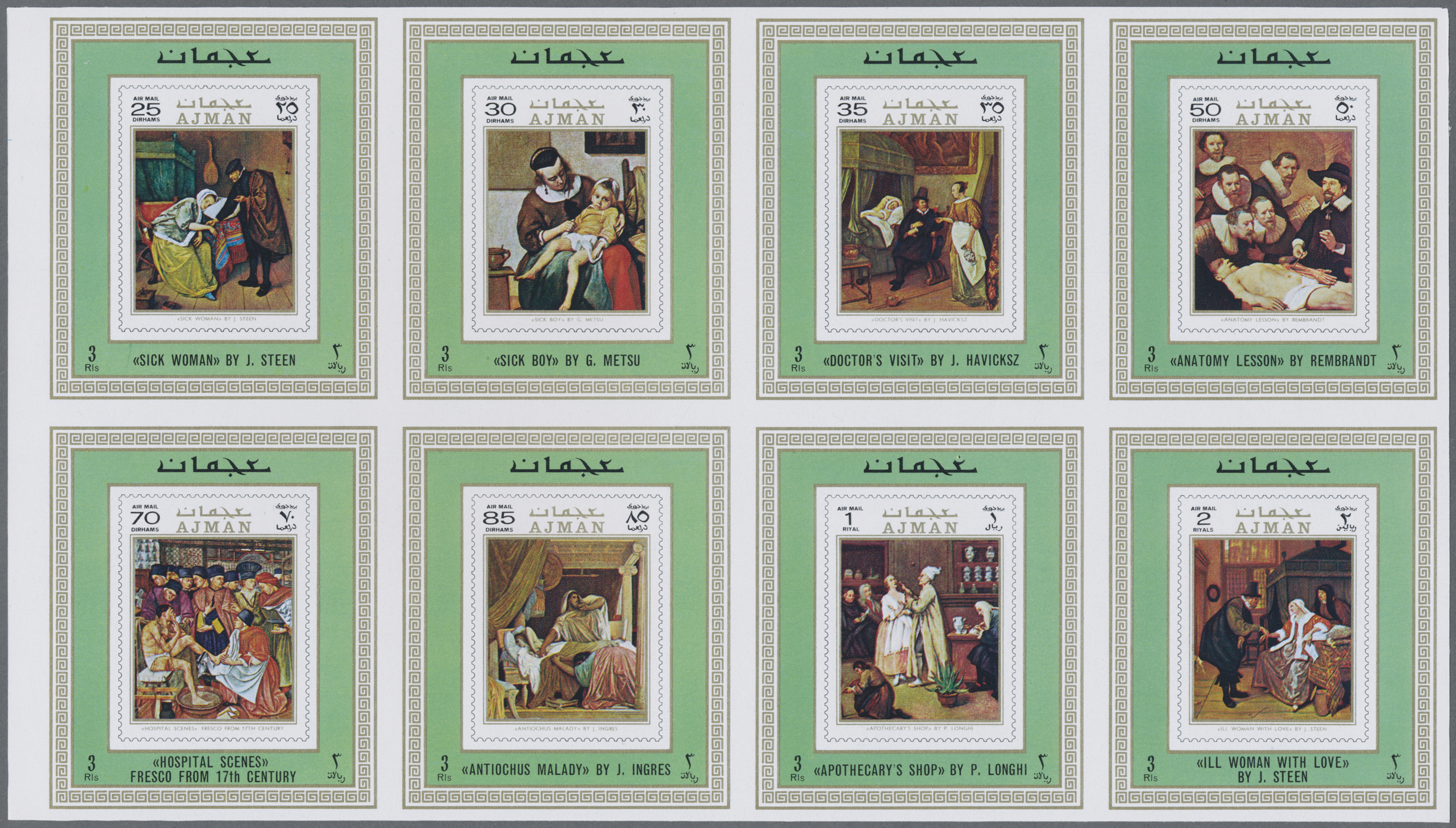 Lot 00324 - Thematik: Malerei, Maler / painting, painters  -  Auktionshaus Christoph Gärtner GmbH & Co. KG Special auction