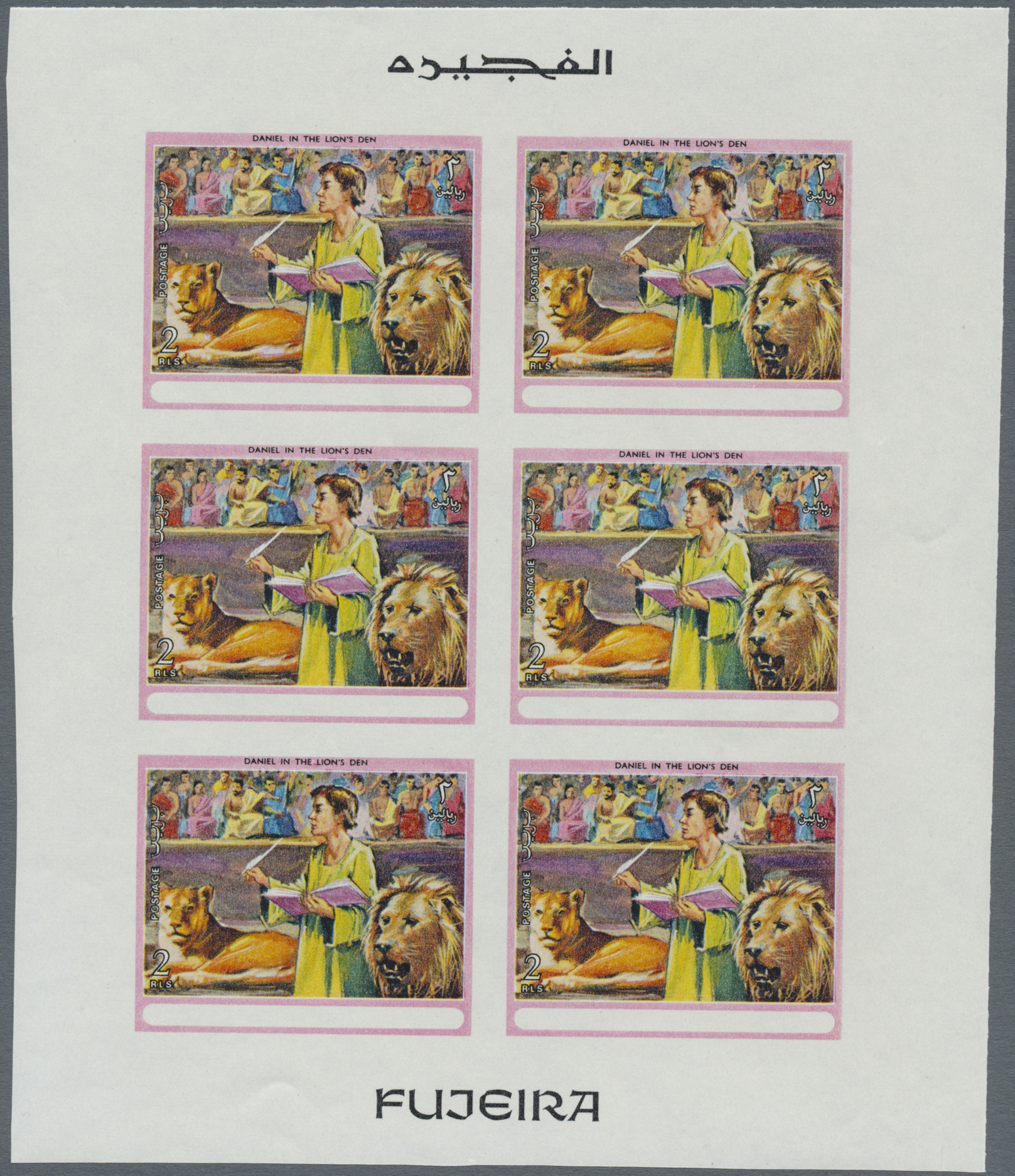 Lot 12143 - thematik: religion / religion  -  Auktionshaus Christoph Gärtner GmbH & Co. KG Single lots Philately Overseas & Europe. Auction #39 Day 4