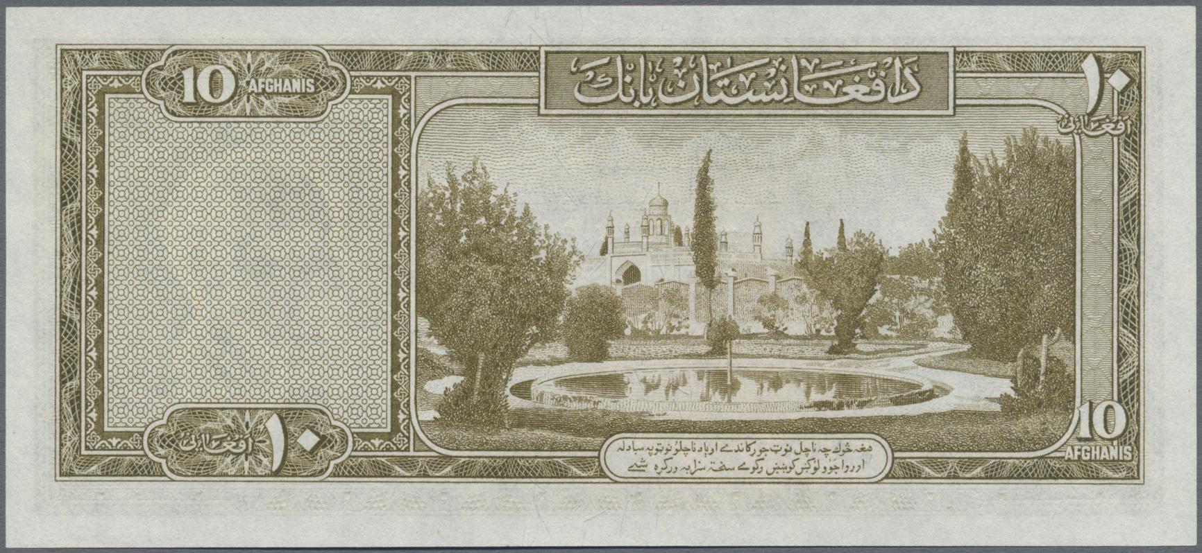 Lot 00002 - Afghanistan | Banknoten  -  Auktionshaus Christoph Gärtner GmbH & Co. KG Sale #48 The Banknotes