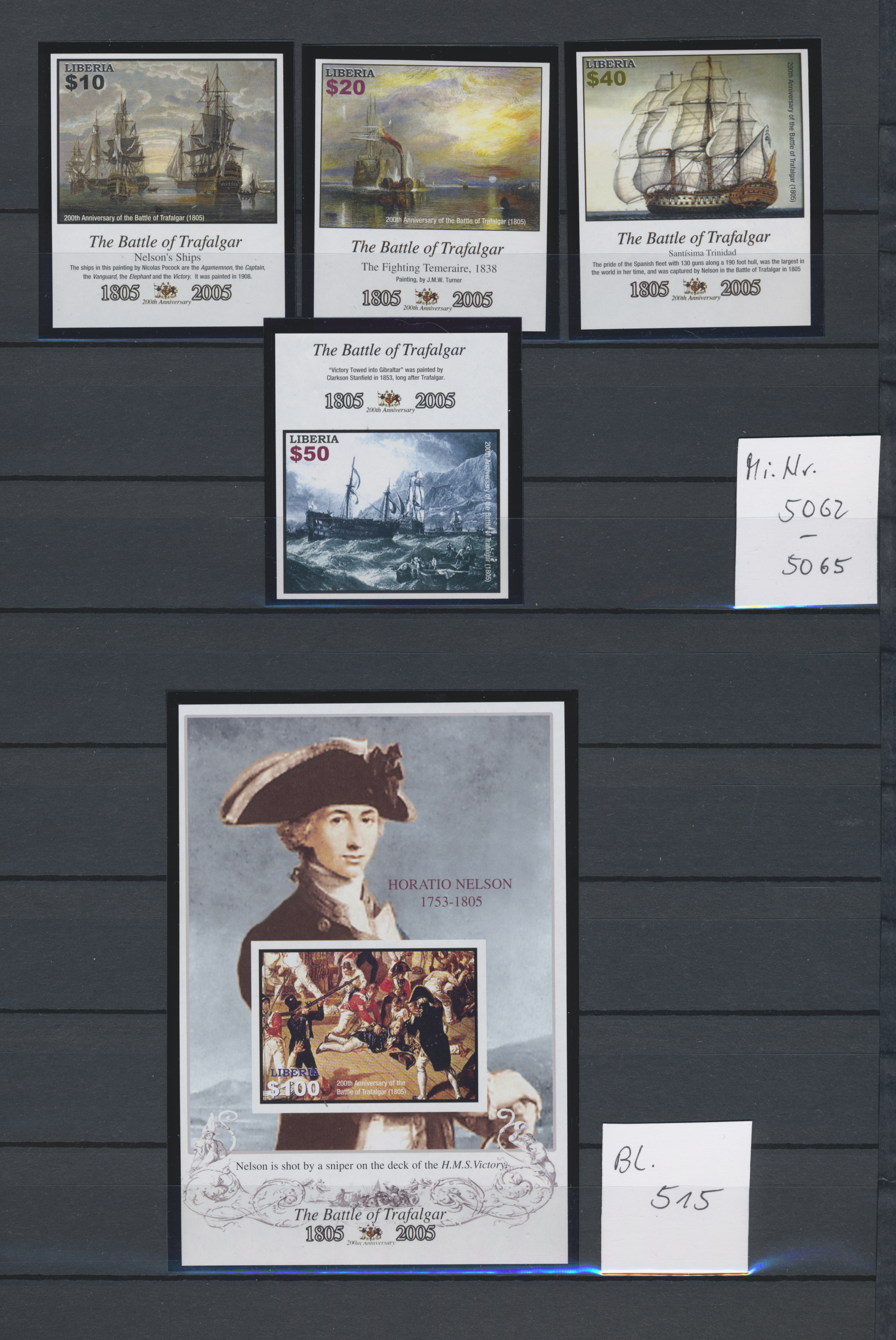 Lot 16764 - Liberia  -  Auktionshaus Christoph Gärtner GmbH & Co. KG 50th Auction Anniversary Auction - Day 5