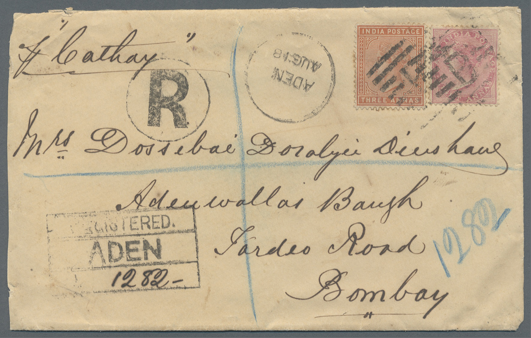 Lot 07114 - aden  -  Auktionshaus Christoph Gärtner GmbH & Co. KG Sale #43 Asia, Overseas, Air & Ships, Mail, Spain, Day 4
