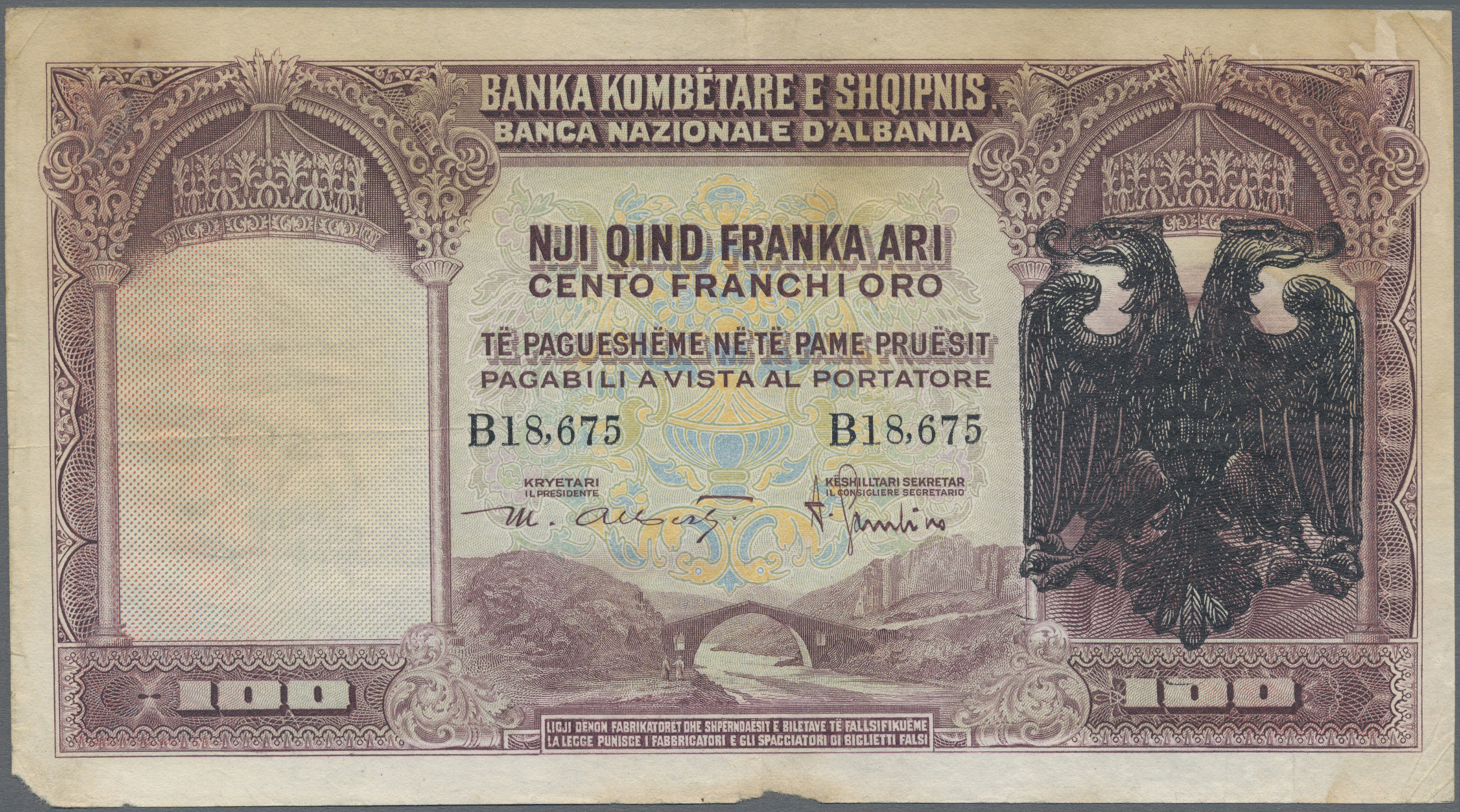 Lot 00009 - Albania / Albanien | Banknoten  -  Auktionshaus Christoph Gärtner GmbH & Co. KG Sale #48 The Banknotes