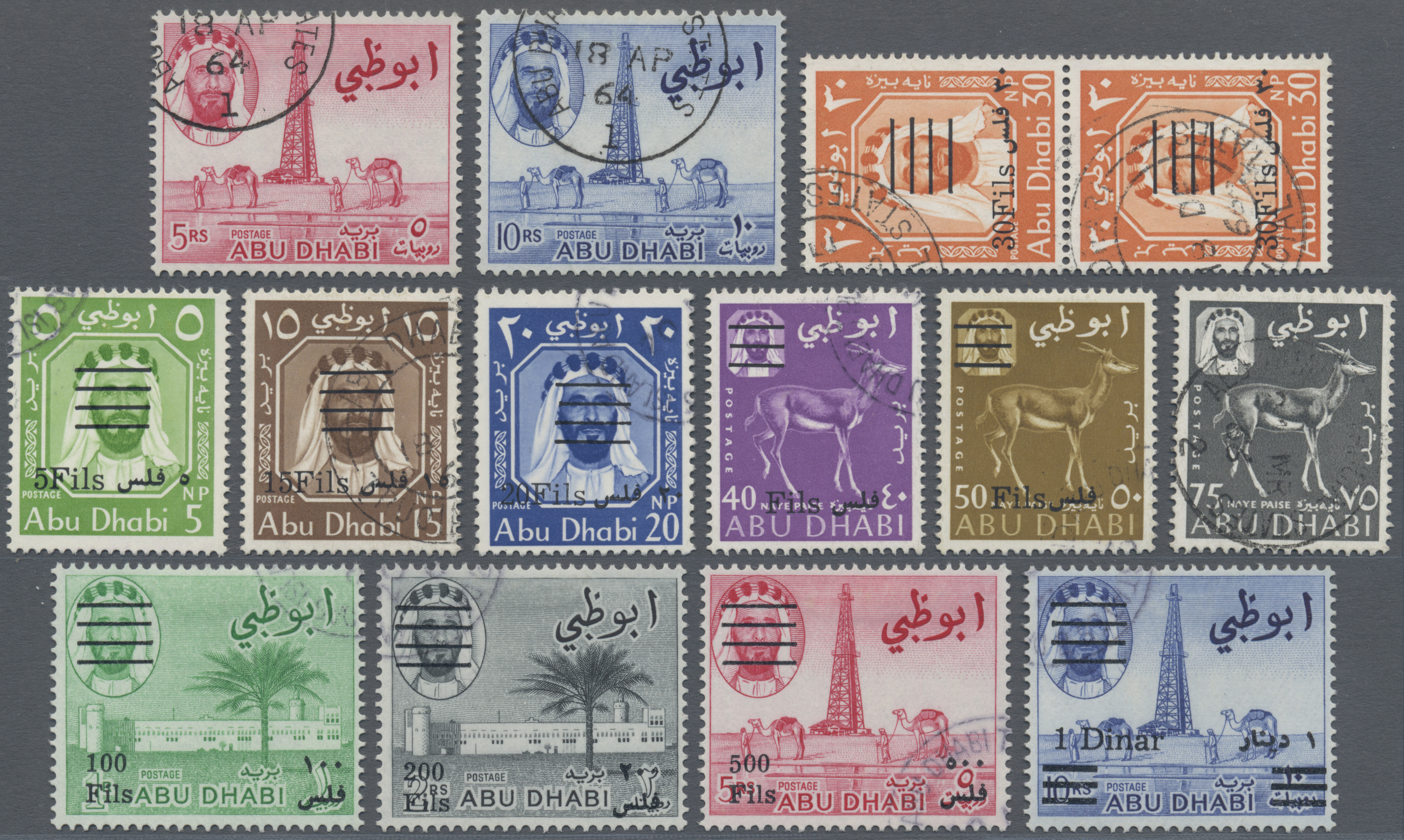 Lot 07100 - Abu Dhabi  -  Auktionshaus Christoph Gärtner GmbH & Co. KG Sale #43 Asia, Overseas, Air & Ships, Mail, Spain, Day 4