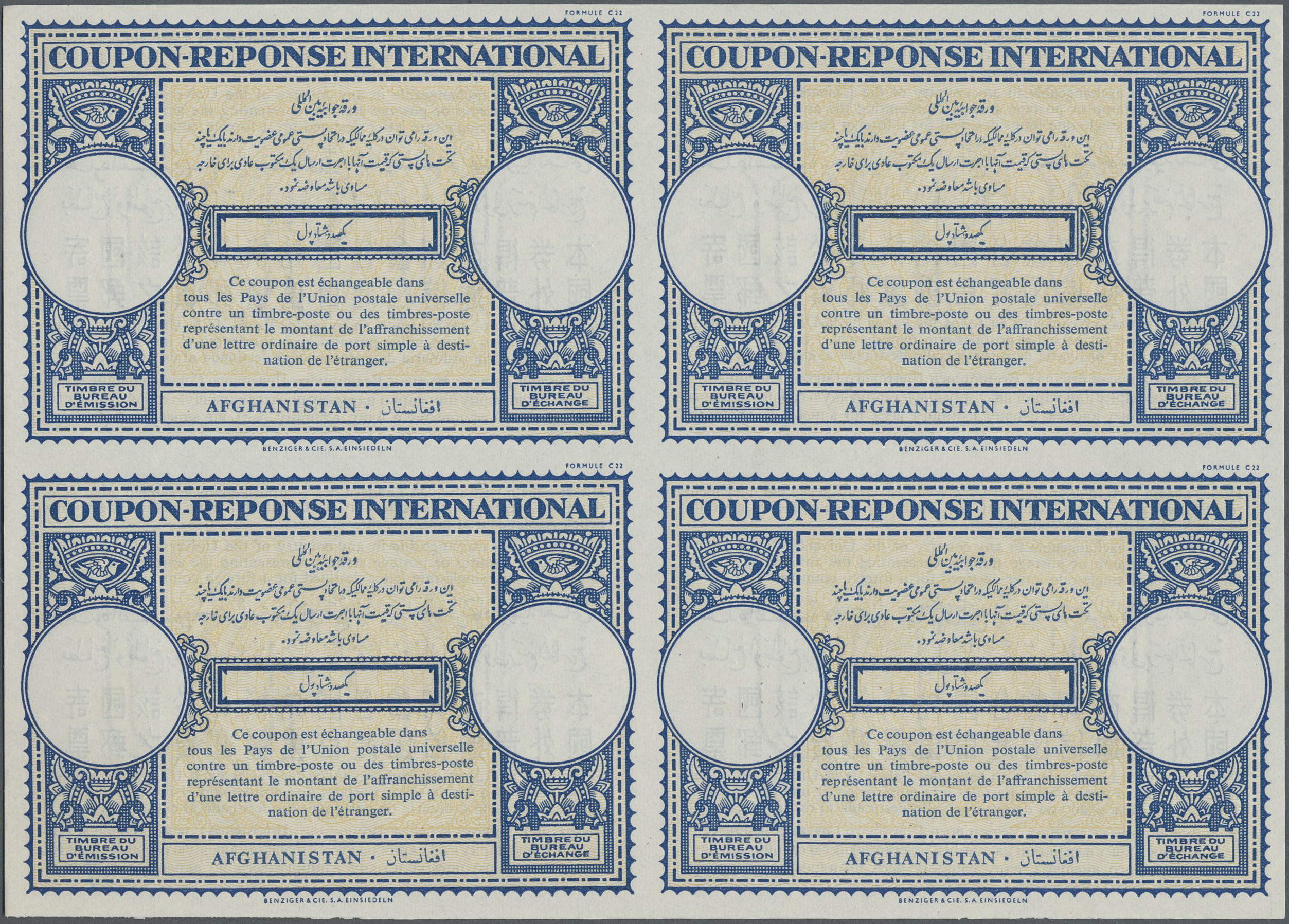 Lot 06219 - Afghanistan - Ganzsachen  -  Auktionshaus Christoph Gärtner GmbH & Co. KG Sale #46 Single lots Asia, Thematics, Overseas, Europe …