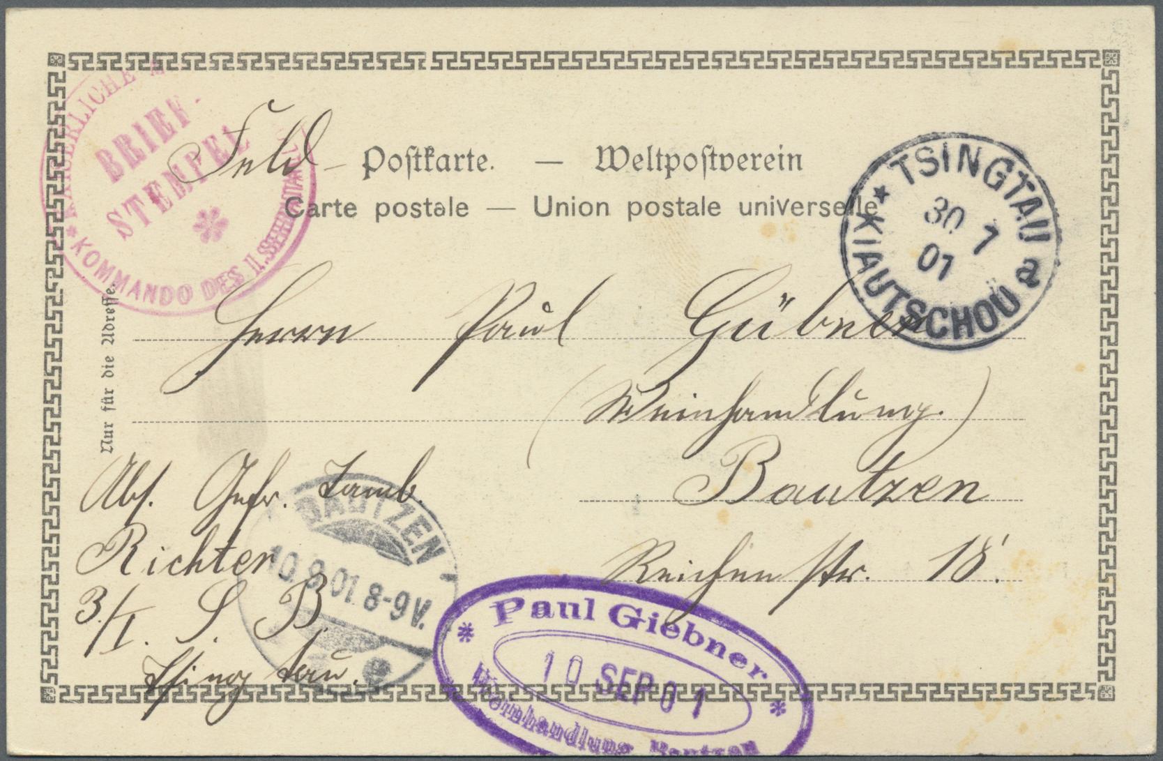 Lot 18706 - Deutsche Kolonien - Kiautschou - Mitläufer  -  Auktionshaus Christoph Gärtner GmbH & Co. KG Auction #40 Germany, Picture Post Cards, Collections Overseas, Thematics