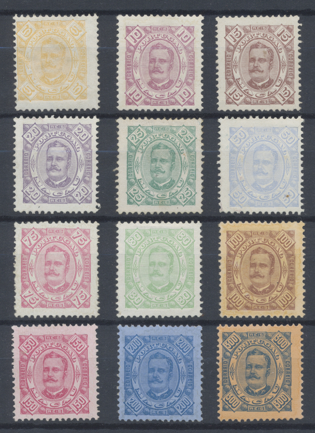 Lot 13972 - macau  -  Auktionshaus Christoph Gärtner GmbH & Co. KG Sale #48 collections Overseas  Airmail / Ship mail & Thematics