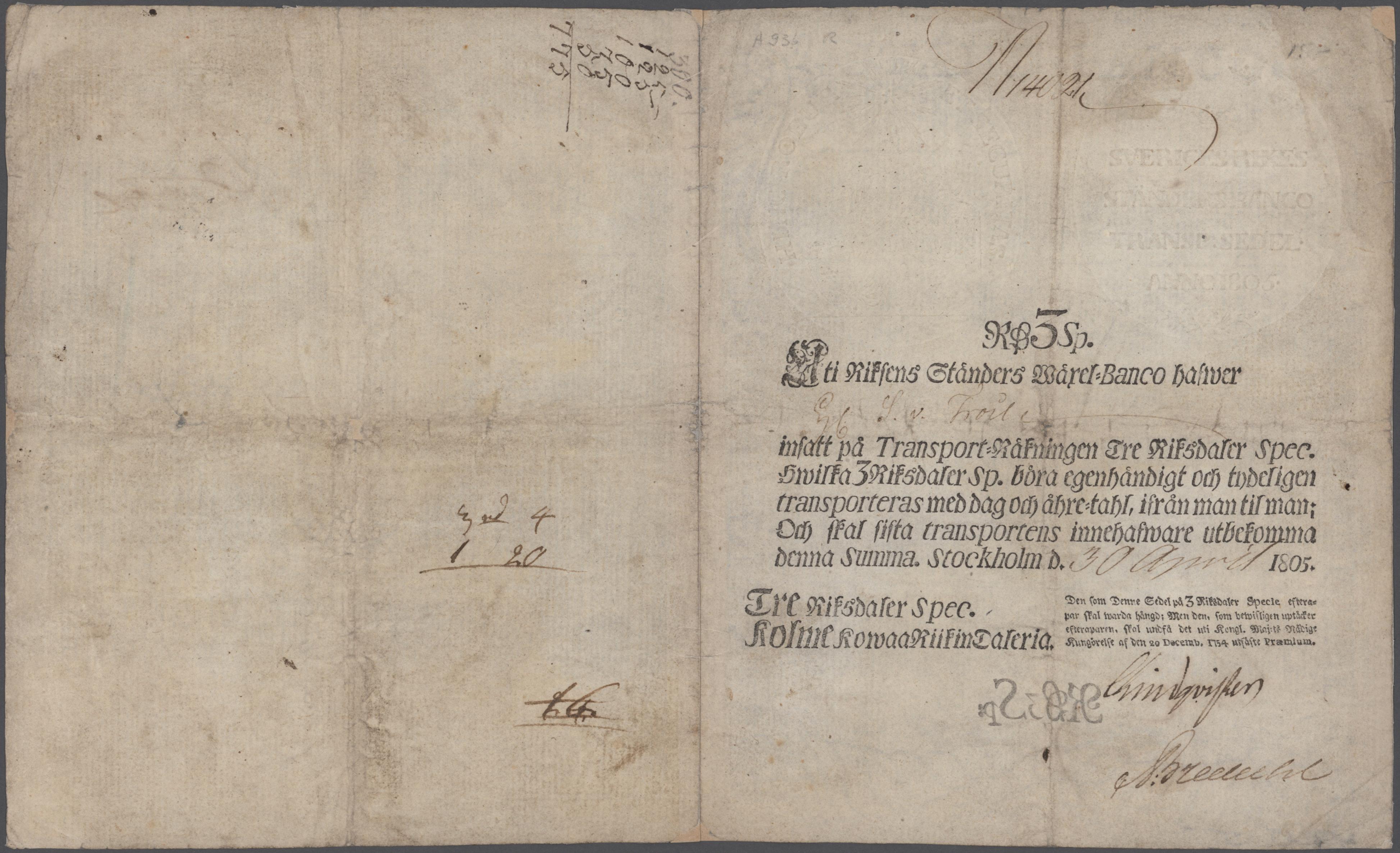 Lot 00857 - Sweden / Schweden   Banknoten  -  Auktionshaus Christoph Gärtner GmbH & Co. KG Sale #48 The Banknotes