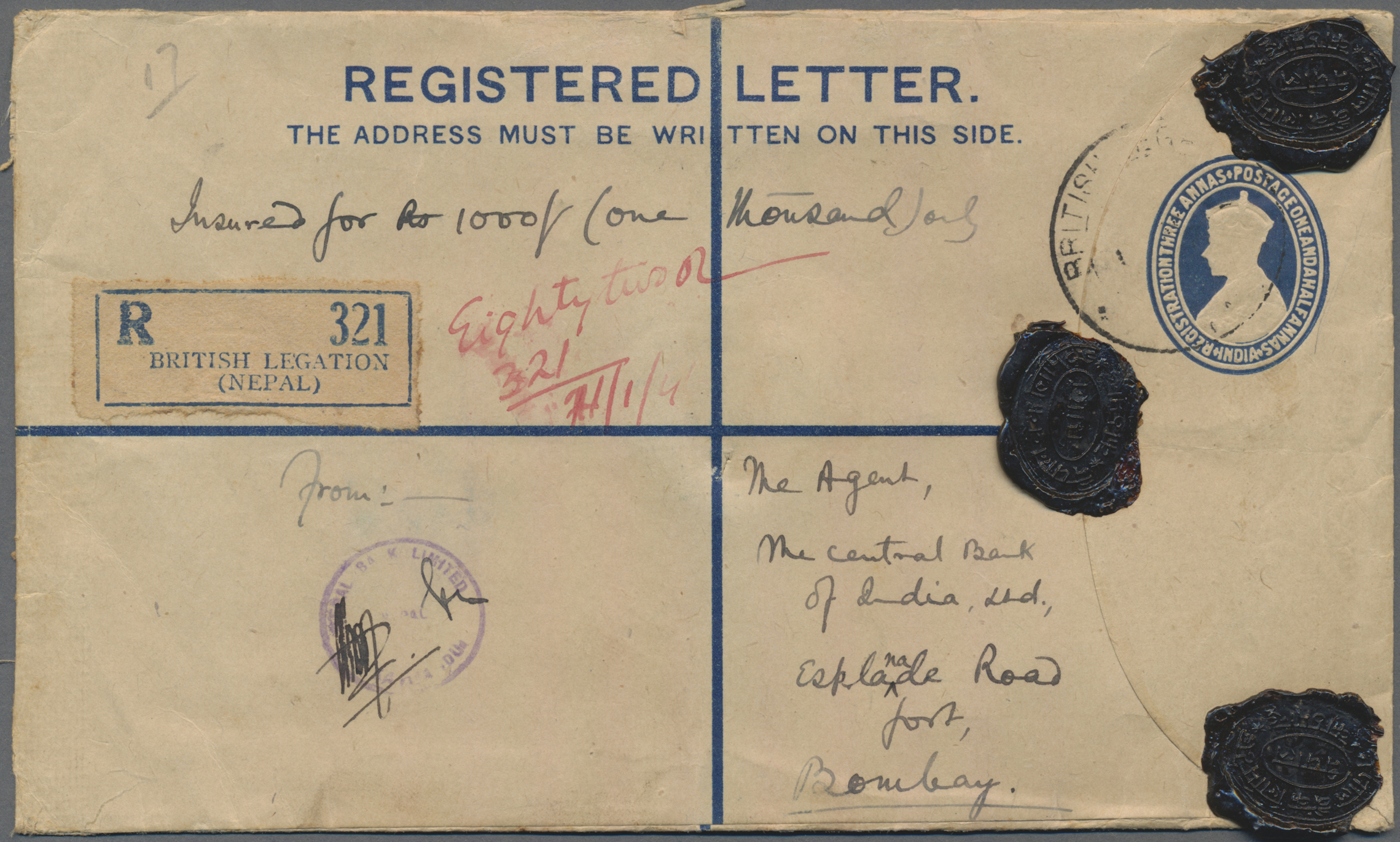 Lot 05383 - Indien - Used Abroad - Nepal  -  Auktionshaus Christoph Gärtner GmbH & Co. KG Sale #48 The Single Lots Philatelie