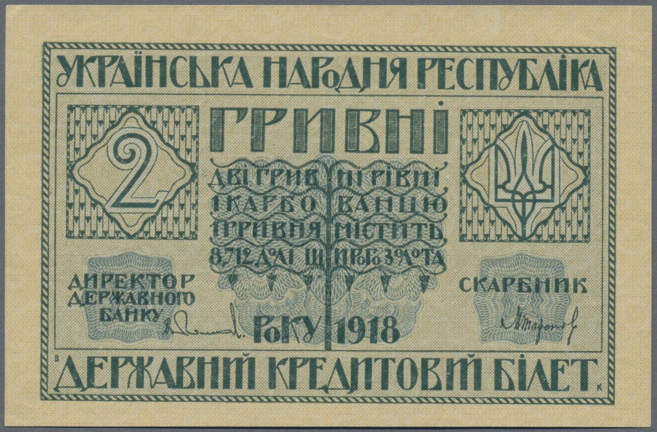 Lot 01127 - Ukraina / Ukraine   Banknoten  -  Auktionshaus Christoph Gärtner GmbH & Co. KG Sale #48 The Banknotes
