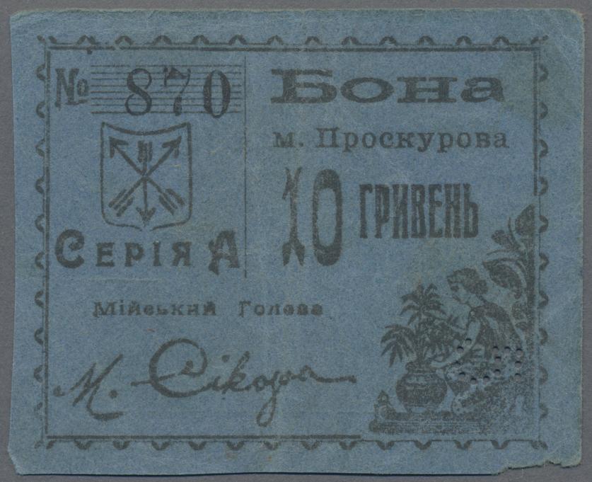 Lot 01123 - Ukraina / Ukraine   Banknoten  -  Auktionshaus Christoph Gärtner GmbH & Co. KG Sale #48 The Banknotes