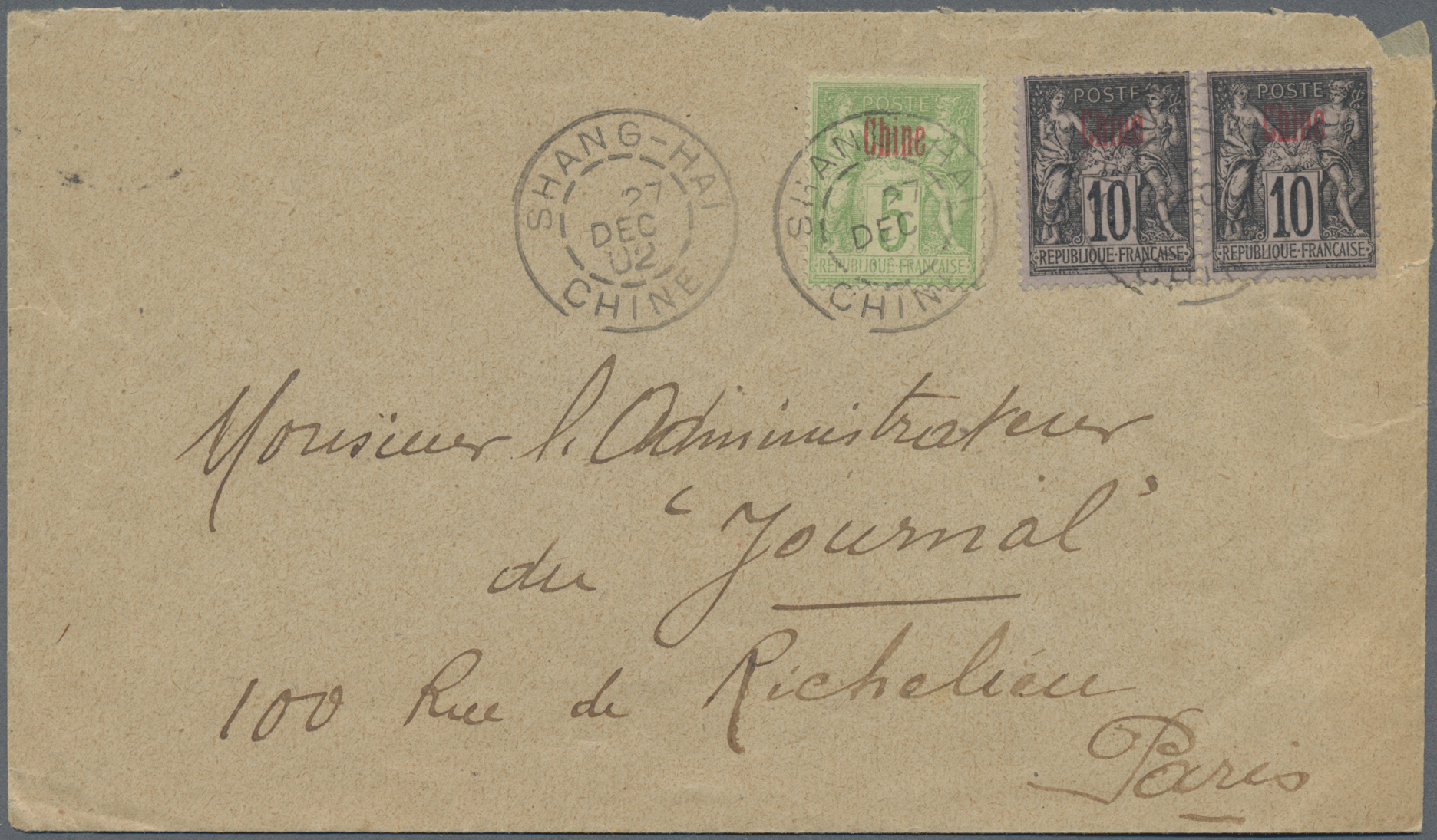 Lot 00025 - China - Fremde Postanstalten / Foreign Offices  -  Auktionshaus Christoph Gärtner GmbH & Co. KG Special auction