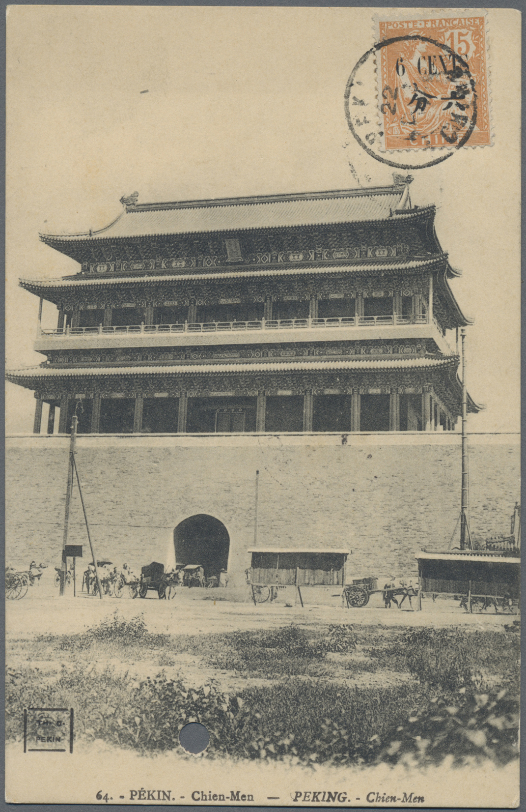 Lot 05810 - China - Fremde Postanstalten / Foreign Offices  -  Auktionshaus Christoph Gärtner GmbH & Co. KG Sale #46 Special Auction China - including Liberated Areas