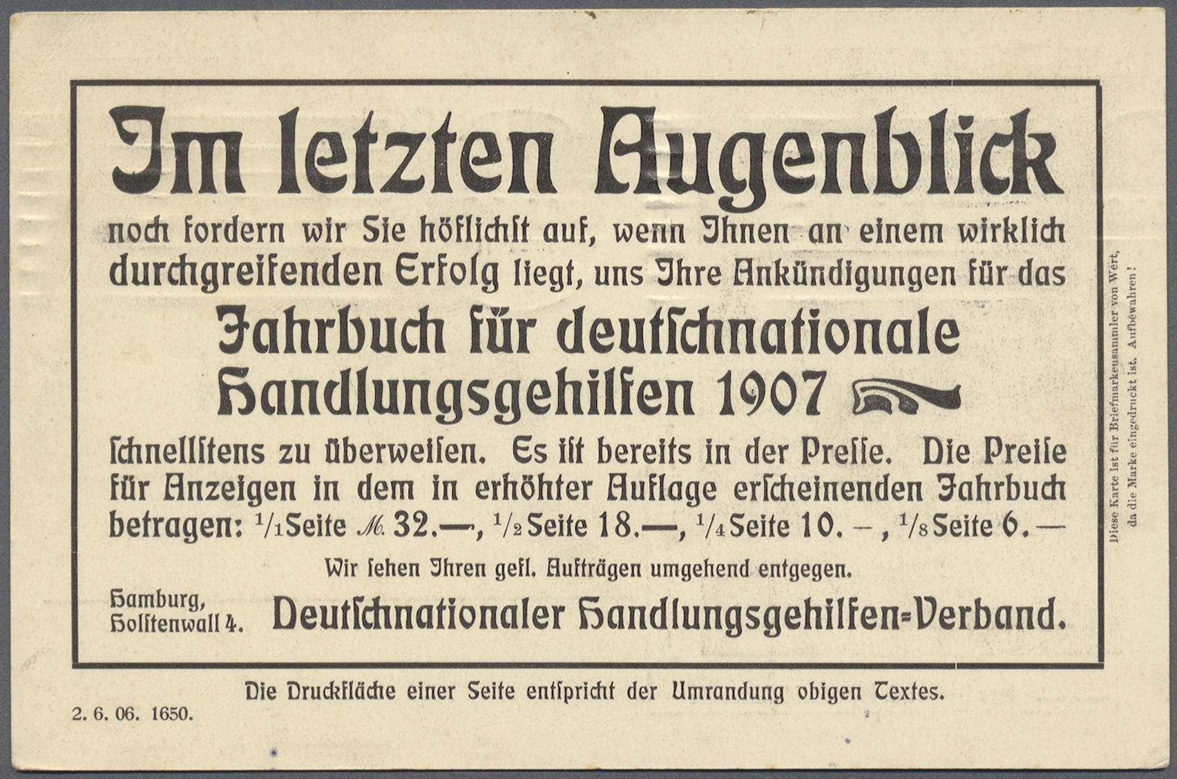 Lot 37111 - Deutsches Reich - Ganzsachen  -  Auktionshaus Christoph Gärtner GmbH & Co. KG Collections Germany,  Collections Supplement, Surprise boxes #39 Day 7