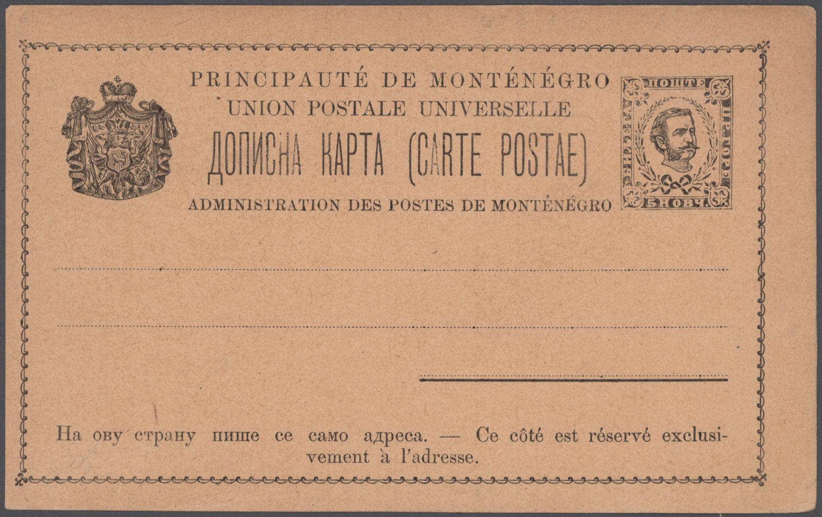 Lot 18138 - Montenegro - Ganzsachen  -  Auktionshaus Christoph Gärtner GmbH & Co. KG Sale #48 collections Overseas  Airmail / Ship mail & Thematics