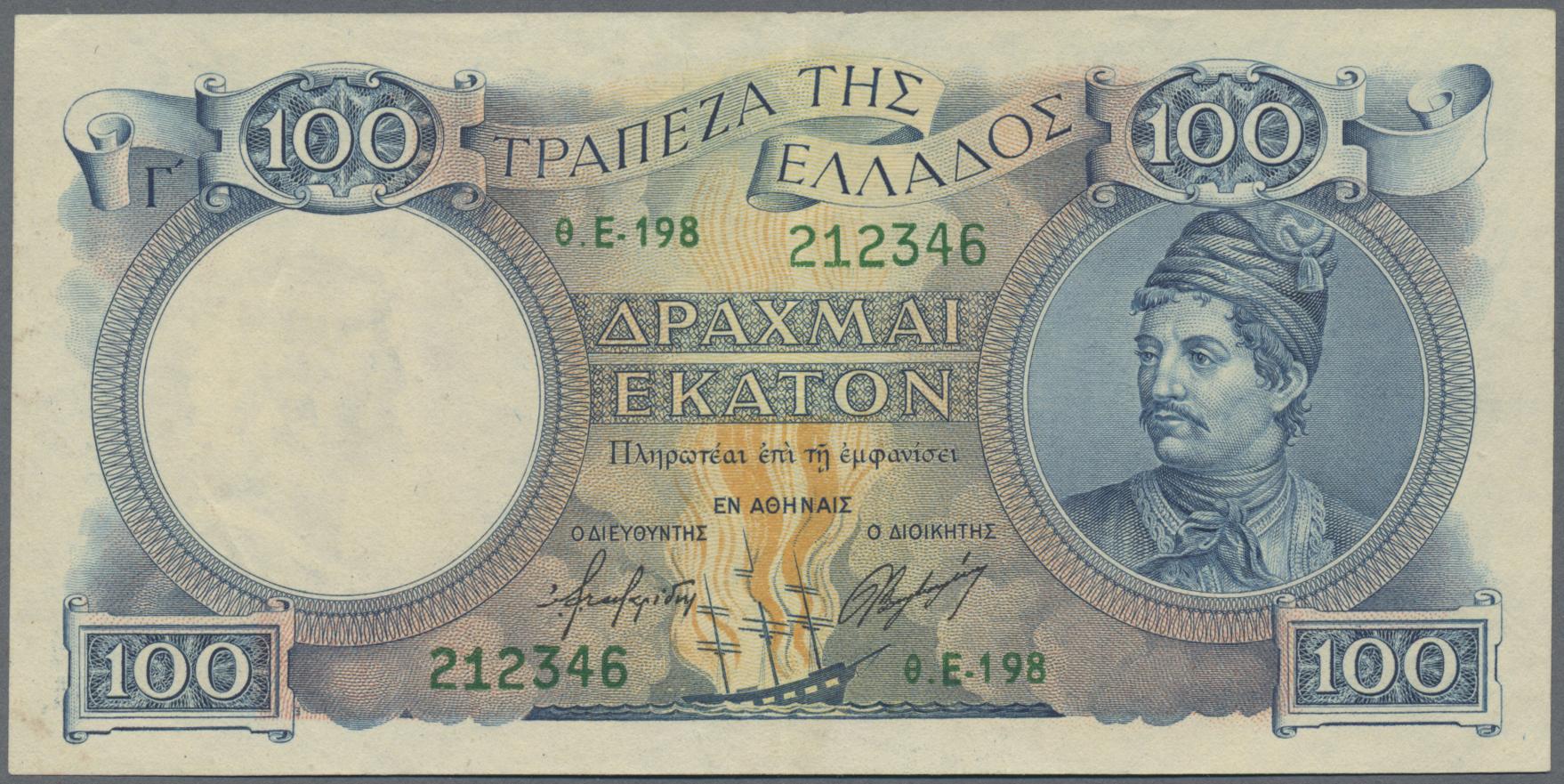 Lot 01039 - Greece / Griechenland | Banknoten  -  Auktionshaus Christoph Gärtner GmbH & Co. KG Sale #48 The Banknotes